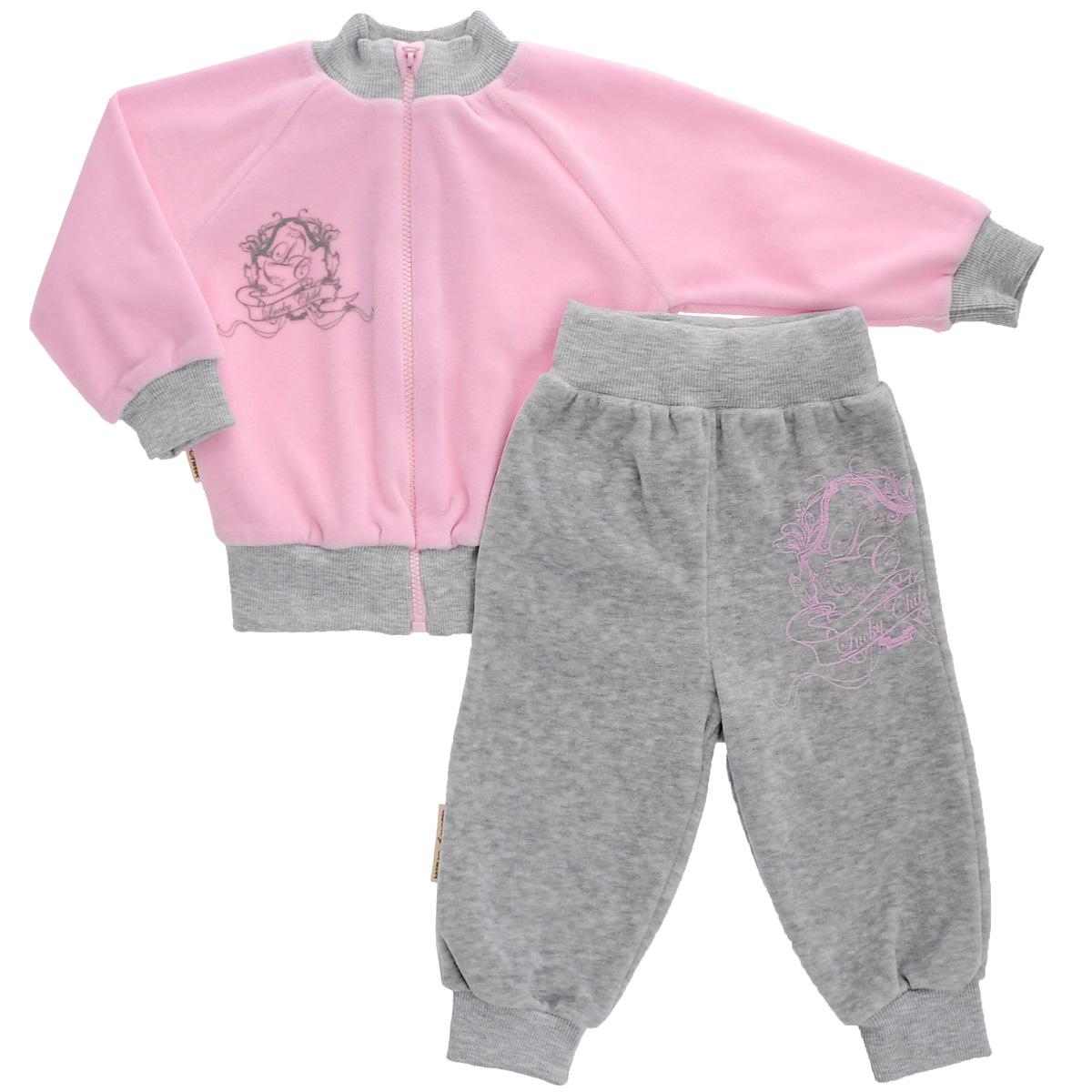 Комплект для девочки Lucky Child: толстовка, брюки, цвет: розовый, серый. 5-21. Размер 98/1045-21Детский комплект для девочки Lucky Child, состоящий из толстовки и брюк - очень удобный и практичный. Комплект выполнен из велюра, благодаря чему он необычайно мягкий и приятный на ощупь, не раздражают нежную кожу ребенка и хорошо вентилируются, а эластичные швы приятны телу малышки и не препятствуют ее движениям. Толстовка с воротником-стойкой и длинными рукавами-реглан застегивается на пластиковую застежку-молнию. Рукава дополнены широкими трикотажными манжетами, не стягивающими запястья. Понизу также проходит широкая трикотажная резинка. На груди она оформлена оригинальным принтом в виде логотипа бренда. Брюки прямого покроя на талии имеют широкую эластичную резинку, благодаря чему они не сдавливают животик ребенка и не сползают. Понизу штанины дополнены широкими трикотажными манжетами. Спереди брюки декорированы таким же рисунком, как на толстовке. Оригинальный дизайн и модная расцветка делают этот комплект незаменимым предметом детского гардероба. В нем ваш ребенок всегда будет в центре внимания!