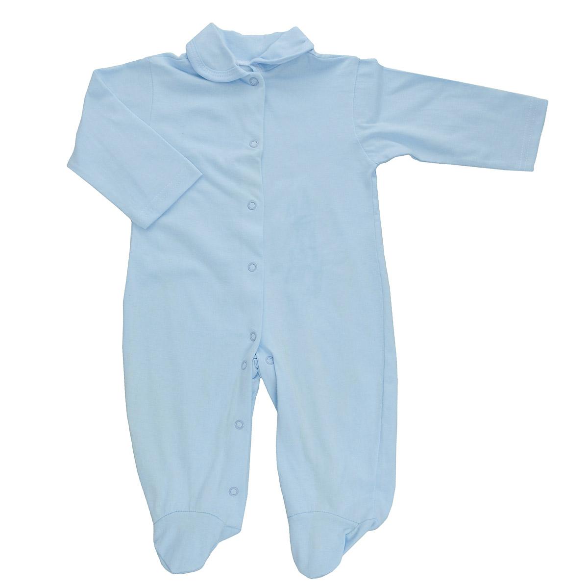 Комбинезон домашний5805Детский комбинезон Трон-Плюс - очень удобный и практичный вид одежды для малышей. Комбинезон выполнен из кулирного полотна - натурального хлопка, благодаря чему он необычайно мягкий и приятный на ощупь, не раздражает нежную кожу ребенка, и хорошо вентилируются, а эластичные швы приятны телу малыша и не препятствуют его движениям. Комбинезон с длинными рукавами, закрытыми ножками и отложным воротничком имеет застежки-кнопки от горловины до щиколоток, которые помогают легко переодеть младенца или сменить подгузник. С детским комбинезоном спинка и ножки вашего малыша всегда будут в тепле, он идеален для использования днем и незаменим ночью. Комбинезон полностью соответствует особенностям жизни младенца в ранний период, не стесняя и не ограничивая его в движениях!