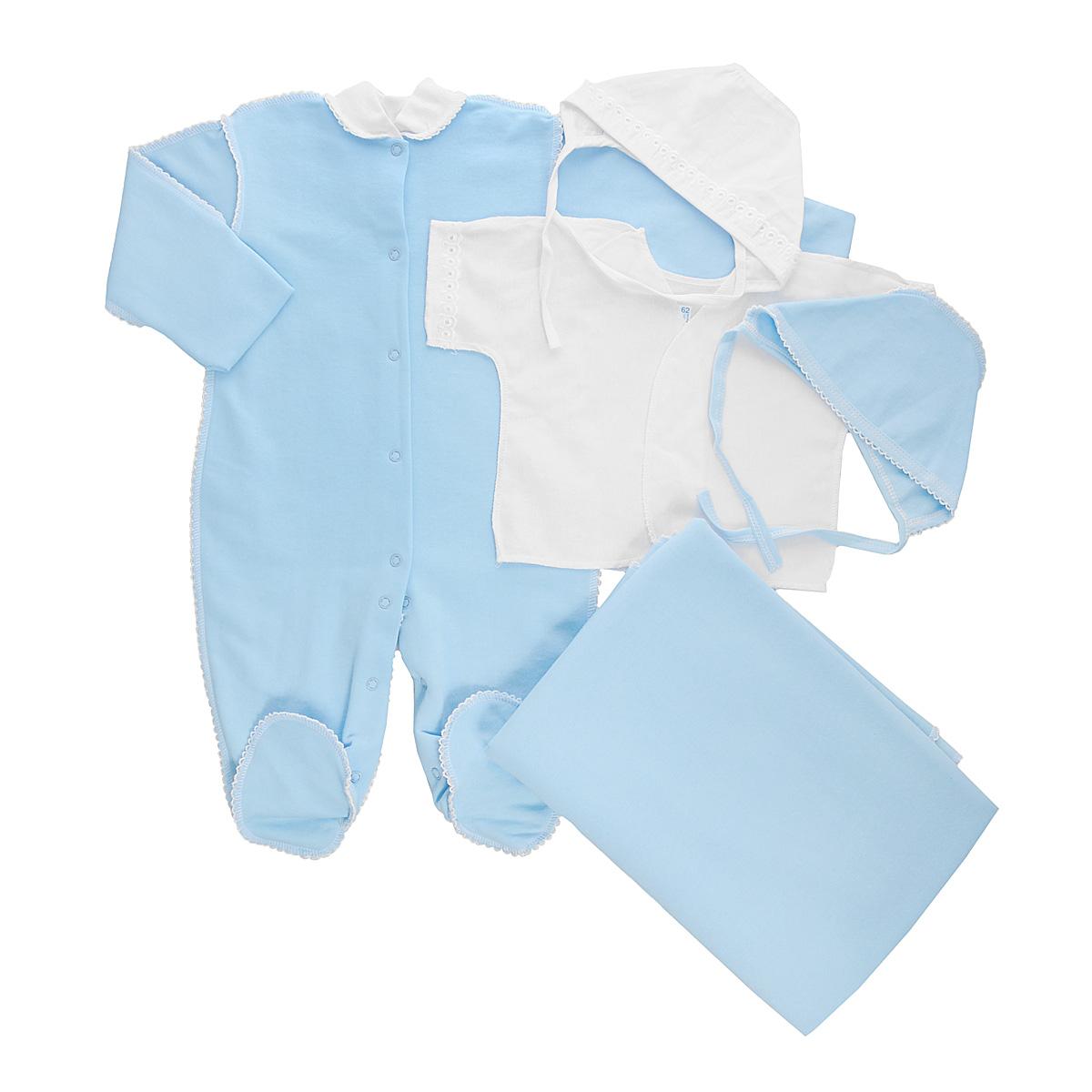 Комплект одежды3474Комплект для новорожденного Трон-плюс - это замечательный подарок, который прекрасно подойдет для первых дней жизни малыша. Комплект состоит из комбинезона, распашонки, двух чепчиков и пеленки. Комплект изготовлен из натурального хлопка, благодаря чему он необычайно мягкий и приятный на ощупь, не сковывает движения младенца и позволяет коже дышать, не раздражает даже самую нежную и чувствительную кожу ребенка, обеспечивая ему наибольший комфорт. Легкая распашонка с короткими рукавами выполнена швами наружу. Рукава декорированы ажурными рюшами. Теплый комбинезон с небольшим воротничком-стойкой, длинными рукавами и закрытыми ножками идеально подойдет вашему ребенку, обеспечивая ему наибольший комфорт. Комбинезон застегивает на кнопочки по всей длине и на ластовице, что помогает с легкостью переодеть ребенка или сметить подгузник. Рукавички обеспечат вашему малышу комфорт во время сна и бодрствования, предохраняя нежную кожу новорожденного от расцарапывания. Комбинезон...
