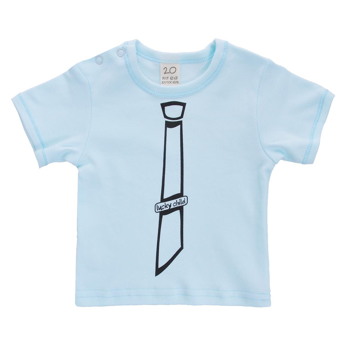 Футболка для мальчика Lucky Child, цвет: голубой. 3-26к. Размер 80/863-26кОчаровательная футболка для мальчика Lucky Child послужит идеальным дополнением к гардеробу вашего малыша, обеспечивая ему наибольший комфорт. Изготовленная из натурального хлопка, она необычайно мягкая и легкая, не раздражает нежную кожу ребенка и хорошо вентилируется, а эластичные швы приятны телу малыша и не препятствуют его движениям. Футболка с короткими рукавами и круглым врезом горловины имеет кнопки по плечу, которые позволяют без труда переодеть ребенка. На груди она оформлена оригинальным печатным рисунком в виде галстука. Футболка полностью соответствует особенностям жизни ребенка в ранний период, не стесняя и не ограничивая его в движениях.