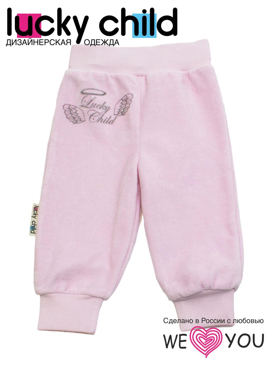 Штанишки17-25Удобные велюровые штанишки для новорожденного Lucky Child Ангелы на широком поясе послужат идеальным дополнением к гардеробу вашего малыша. Штанишки, изготовленные из хлопкового полотна, необычайно мягкие и легкие, не раздражают нежную кожу ребенка и хорошо вентилируются, а эластичные швы приятны телу младенца и не препятствуют его движениям. Штанишки благодаря мягкому эластичному поясу не сдавливают животик ребенка и не сползают, обеспечивая ему наибольший комфорт, идеально подходят для ношения с подгузником и без него. Снизу брючины дополнены широкими трикотажными манжетами, не пережимающими ножку. Спереди они оформлены надписью в виде логотипа бренда и изображением крылышек. Штанишки очень удобный и практичный вид одежды для малышей, которые уже немного подросли. Отлично сочетаются с футболками, кофточками и боди. В таких штанишках вашему малышу будет уютно и комфортно!