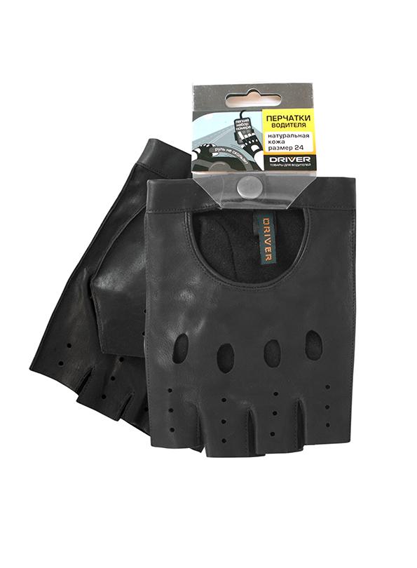 Автомобильные перчаткиDR508Стильные перчатки без пальцев, выполненные из натуральной кожи, позволяют сделать управление автомобилем максимально комфортным и безопасным. Идеальное сцепление рук и руля - руль больше не проскальзывает! Комфортное использование круглый год! Летом в перчатках комфортно благодаря специальным вентиляционным отверстиям, зимой - холодный руль больше не доставит неудобств. На запястье перчатки фиксируются кнопкой.