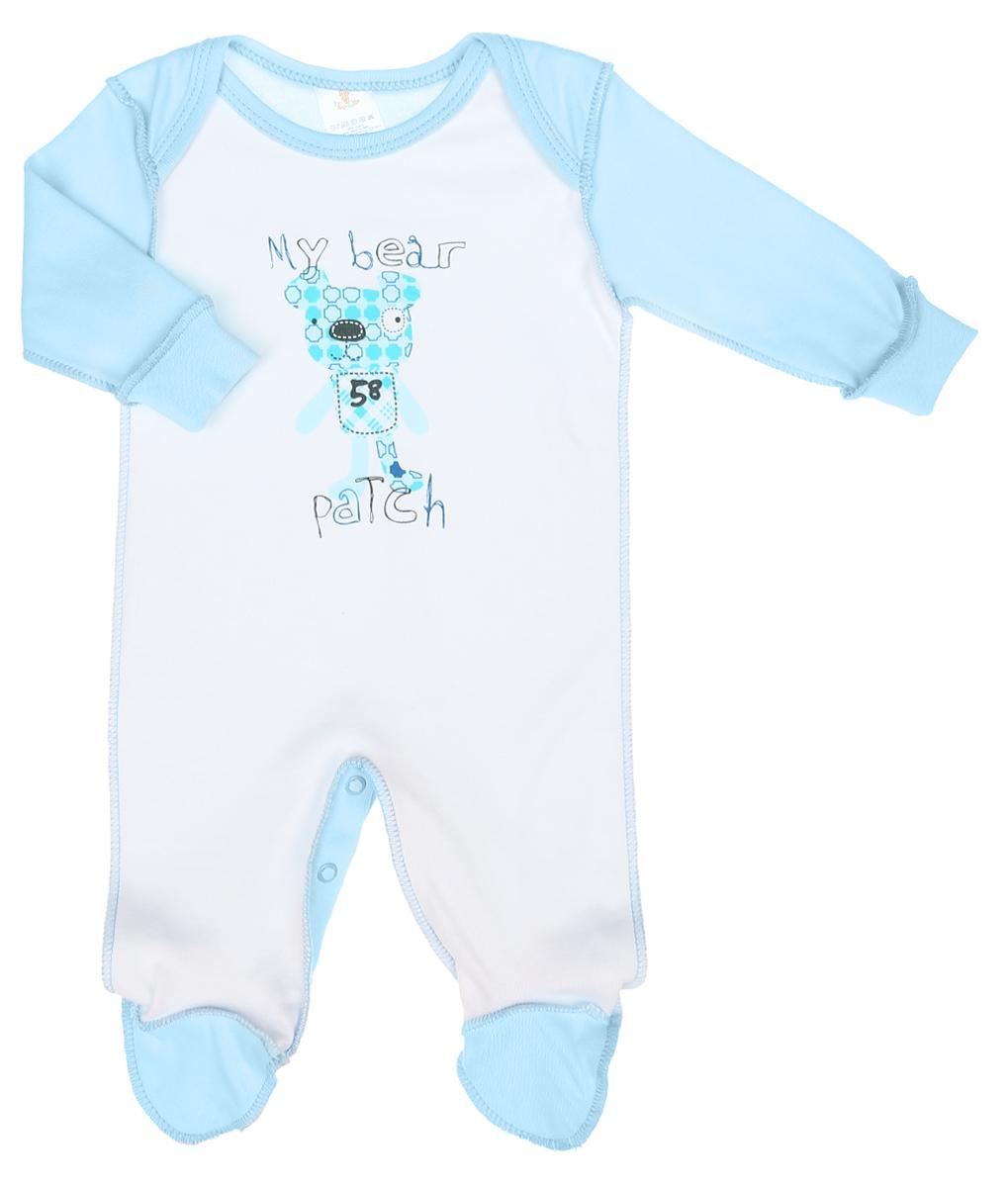 Комбинезон домашний3656Детский комбинезон для мальчика КотМарКот Мишка - очень удобный и практичный вид одежды для малышей. Комбинезон выполнен из натурального хлопка - интерлока, благодаря чему он необычайно мягкий и приятный на ощупь, не раздражает нежную кожу ребенка, хорошо вентилируется, и не препятствует его движениям. Швы выполнены наружу. Комбинезон с длинными рукавами и закрытыми ножками имеет удобные запахи на плечах и застежки-кнопки на ластовице, что помогает легко переодеть младенца или сменить подгузник. Рукава дополнены широкими трикотажными манжетами, которые мягко обхватывают запястья. Комбинезон оформлен принтом с изображением забавного медвежонка, а также принтовыми надписями My Bear Patch. С этим детским комбинезоном спинка и ножки вашего малыша всегда будут в тепле, он идеален для использования днем и незаменим ночью. Комбинезон полностью соответствует особенностям жизни младенца в ранний период, не стесняя и не ограничивая его в движениях!
