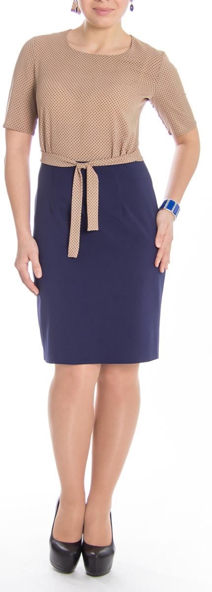 Платье598Восхитительное платье Lautus, выполненное из плотного материала, создаст утонченный образ. Модель с круглым вырезом горловины и короткими рукавами, на талии дополнена аккуратным поясом. На спинке платье застегивается на потайную молнию. Приталенный силуэт и актуальная длина выгодно подчеркнут все достоинства вашей фигуры. Эффектное платье станет замечательным дополнением к вашему летнему гардеробу.