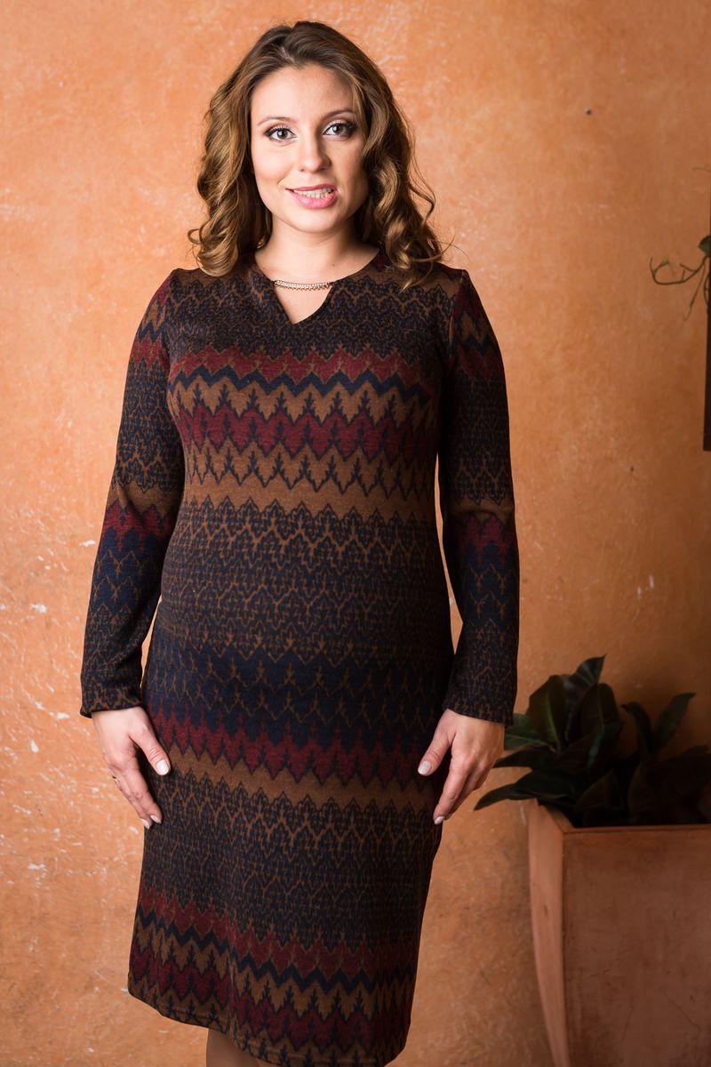 Платье2149.01Теплое платье Nuova Vita, изготовленное из высококачественного материала, послужит как в период беременности, так и после рождения ребенка. Ткань на ощупь очень мягкая и приятная, не сковывает движения, хорошо вентилируется. Лайкра в составе изделия обеспечивает хорошую эластичность. Модель с фигурным вырезом горловины и длинными рукавами имеет свободный крой. Оформлено платье орнаментом по всей поверхности, украшено декоративным элементом со стразами. Такое платье станет отличным дополнением к вашему гардеробу, в нем будущая мама будет чувствовать себя удобно и комфортно.