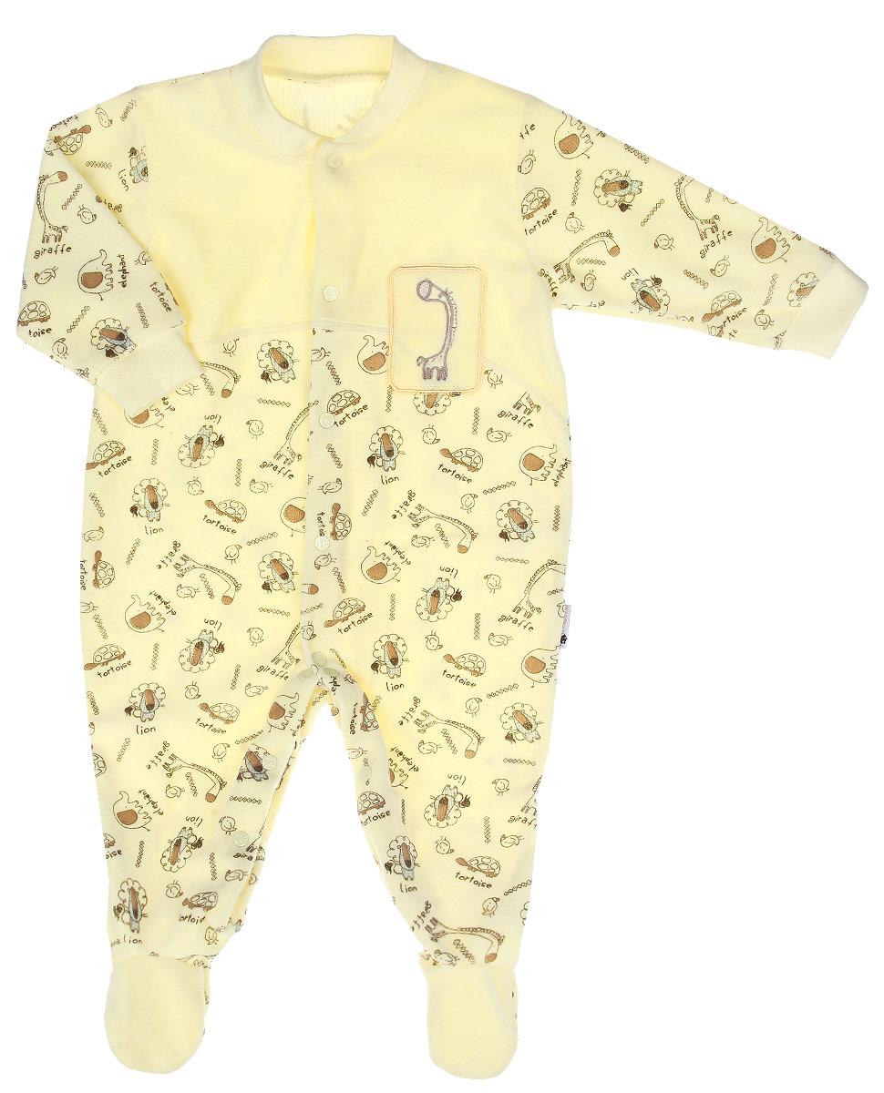 Комбинезон детский Клякса, цвет: желтый, коричневый. 55К-526. Размер 6855К-526Детский комбинезон Клякса полностью соответствует особенностям жизни младенца в ранний период, не стесняя и не ограничивая его в движениях. Выполненный из мягкого велюра, он очень приятный на ощупь, не раздражает нежную и чувствительную кожу ребенка, позволяя ей дышать.Комбинезон с круглым вырезом горловины, длинными рукавами и закрытыми ножками имеет застежки-кнопки от горловины до щиколоток, которые помогают легко переодеть младенца или сменить подгузник. Воротник выполнен из мягкой трикотажной резинки. Низ рукавов дополнен мягкими широкими манжетами, не пережимающими запястья ребенка. Модель оформлена принтом с изображением животных и принтовыми надписями, украшена нашивкой с вышитым жирафом. В таком комбинезоне спинка и ножки младенца всегда будут в тепле, кроха будет чувствовать себя комфортно и уютно.