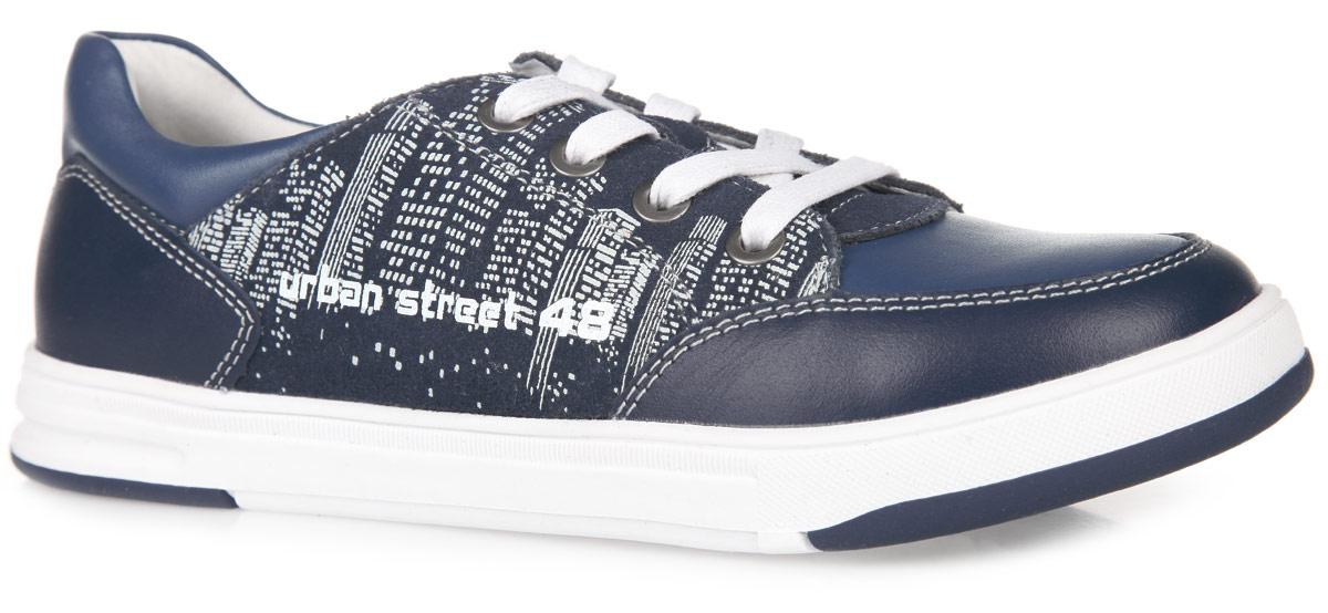 Кроссовки детские Kapika, цвет: темно-синий. 24366-2. Размер 3624366-2Трендовые кроссовки от Kapika заинтересуют вашего ребенка с первого взгляда. Модель выполнена из натуральной кожи и замши. Боковая застежка-молния и классическая шнуровка надежно зафиксируют обувь на ноге. Мягкая верхняя часть и подкладка, выполненная из натуральной кожи, гарантируют уют и предотвращают натирание. Анатомическая, влагопоглощающая, антибактериальная и амортизирующая стелька из ЭВА материала с верхним кожаным покрытием сохраняет комфортный микроклимат в обуви, обеспечивает эффективное поддержание свода стопы и правильное формирование детской стопы. С одной из боковых сторон кроссовки декорированы оригинальным принтом. Подошва из ТЭП оснащена рифлением для лучшей сцепки с поверхностью. Такие кроссовки займут достойное место среди коллекции обуви вашего ребенка.