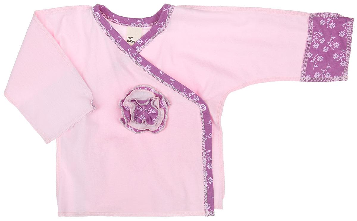 Распашонка для девочки Lucky Child Цветочки, цвет: светло-розовый. 11-7. Размер 50/56, 0-1 месяц11-7Распашонка для девочки Lucky Child с длинными рукавами послужит идеальным дополнением к гардеробу вашей малышки, обеспечивая ей наибольший комфорт. Распашонка изготовлена из натурального хлопка, благодаря чему она необычайно мягкая и легкая, не раздражает нежную кожу ребенка и хорошо вентилируется, а эластичные швы приятны телу малышки и не препятствуют ее движениям.Распашонка-кимоно для новорожденного с закрытыми ручками, выполненная швами наружу, спереди оформлена трикотажным объемным цветком. Благодаря системе застежек-кнопок по принципу кимоно модель можно полностью расстегнуть. А благодаря рукавичкам ребенок не поцарапает себя. Распашонка полностью соответствует особенностям жизни ребенка в ранний период, не стесняя и не ограничивая его в движениях. В ней ваша малышка всегда будет в центре внимания.