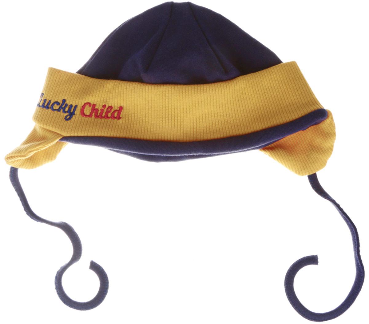Шапочка27-91Шапочка для мальчика Lucky Child Мужички защищает еще не заросший родничок от ветра и солнца. Изготовленная из натурального хлопка, она необычайно мягкая и легкая, не раздражает нежную кожу ребенка и хорошо вентилируется. Шапочка фиксируется на голове малыша с помощью завязок. Плоские швы не мешают крохе и обеспечивают максимальный комфорт. Модель дополнена ушками и отворотом контрастного цвета, оформленным вышивкой в виде названия бренда. Уважаемые клиенты! Обращаем ваше внимание на тот факт, что размер изделия, доступный для заказа, равен обхвату головы.