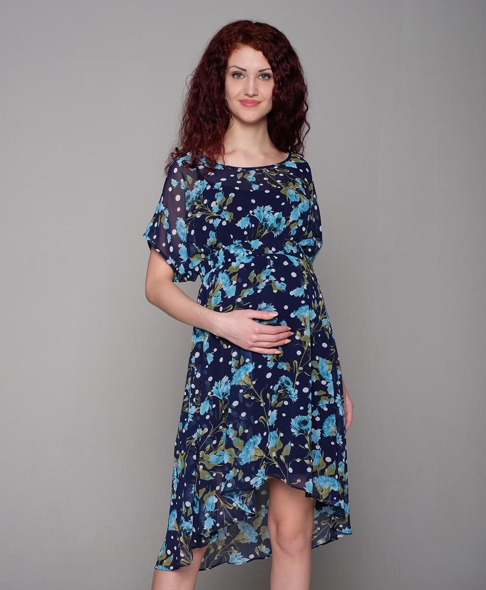 Платье для беременных Фэст, цвет: синий, бирюзовый. 3-174518Н. Размер S (44)3-174518НЯркое шифоновое платье для будущих мамочек, с чехлом из натурального трикотажного полотна. Благодаря резинке в поясе платье можно носить и в послеродовой период. Фэст — одежда по вашей фигуре.