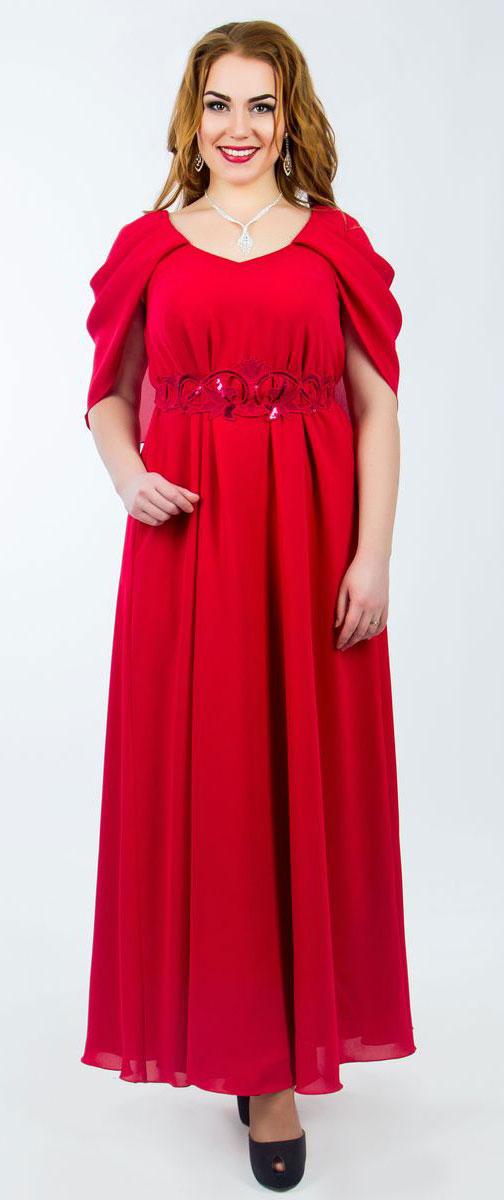 Платье4520_403Стильное платье Seam выполнено из полиэстера и дополнено тонкой подкладкой. Платье-макси с круглым вырезом горловины и рукавами-бабочками. Рукава оформлены мягкими складками. Платье дополнено текстильным поясом, центральная часть которого оформлена декоративным элементом и расшита пайетками.
