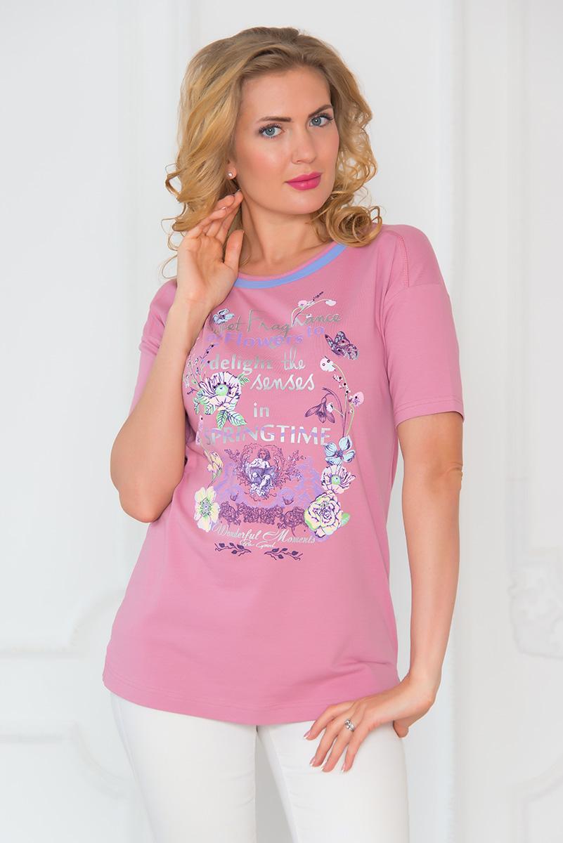 Футболка женская BeGood, цвет: розовый. SS16-BGUZ-541. Размер 56SS16-BGUZ-541Стильная женская футболка BeGood изготовлена из эластичного хлопка.Приталенная модель с короткими рукавами и круглым вырезом горловины оформлена оригинальным красочным принтом. Снизу по бокам изделие дополнено небольшими разрезами.