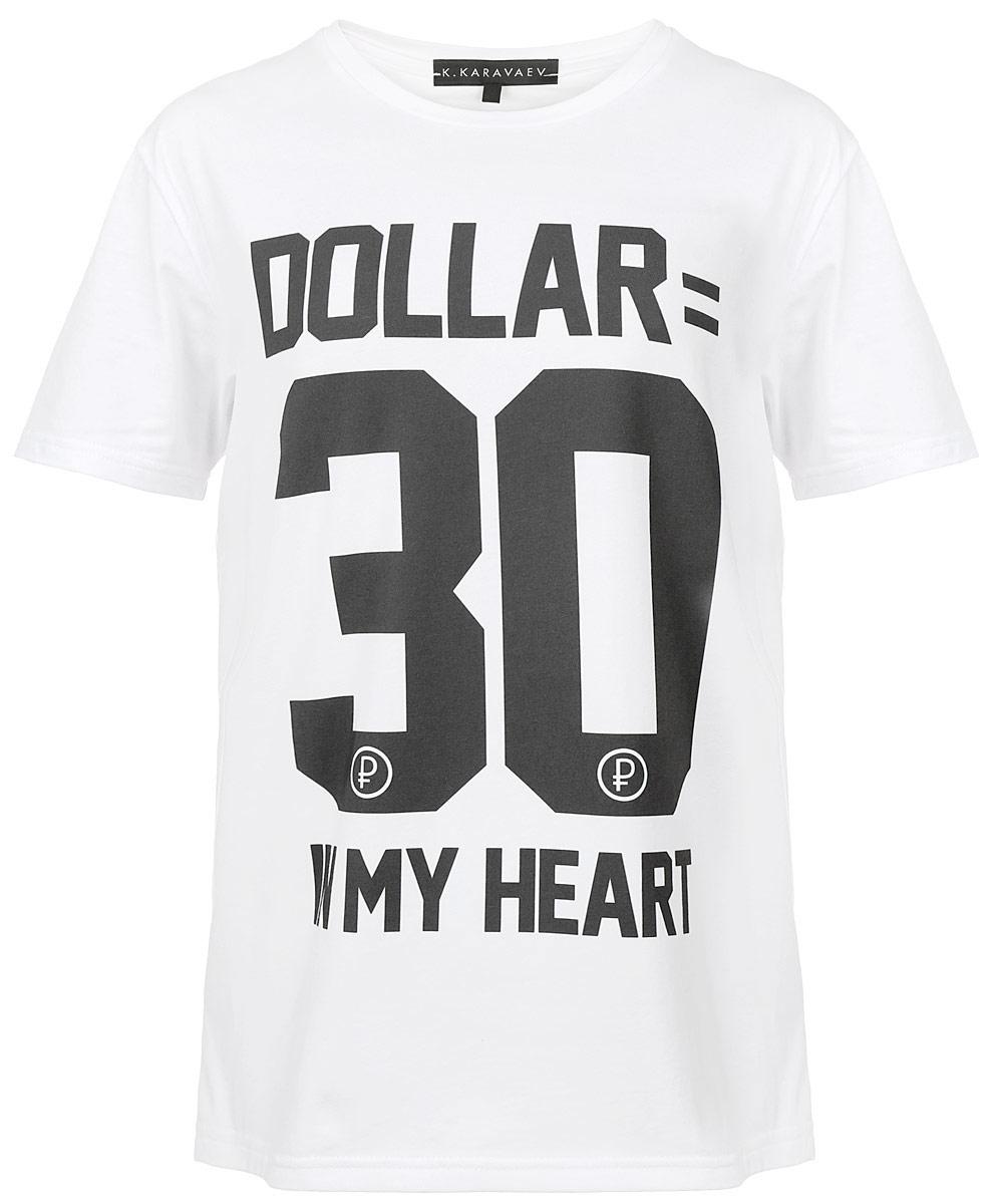 Футболка15.022.01.01.1Стильная футболка K.Karavaev Casual Dollar in My Heart, выполненная из эластичного хлопка, прекрасно подойдет для повседневной носки. Материал очень мягкий, тактильно приятный, не сковывает движения и позволяет коже дышать. Футболка с короткими рукавами и круглым вырезом горловины оформлена креативной принтовой надписью. Такая модель будет дарить вам комфорт в течение всего дня и станет модным дополнением к вашему гардеробу.