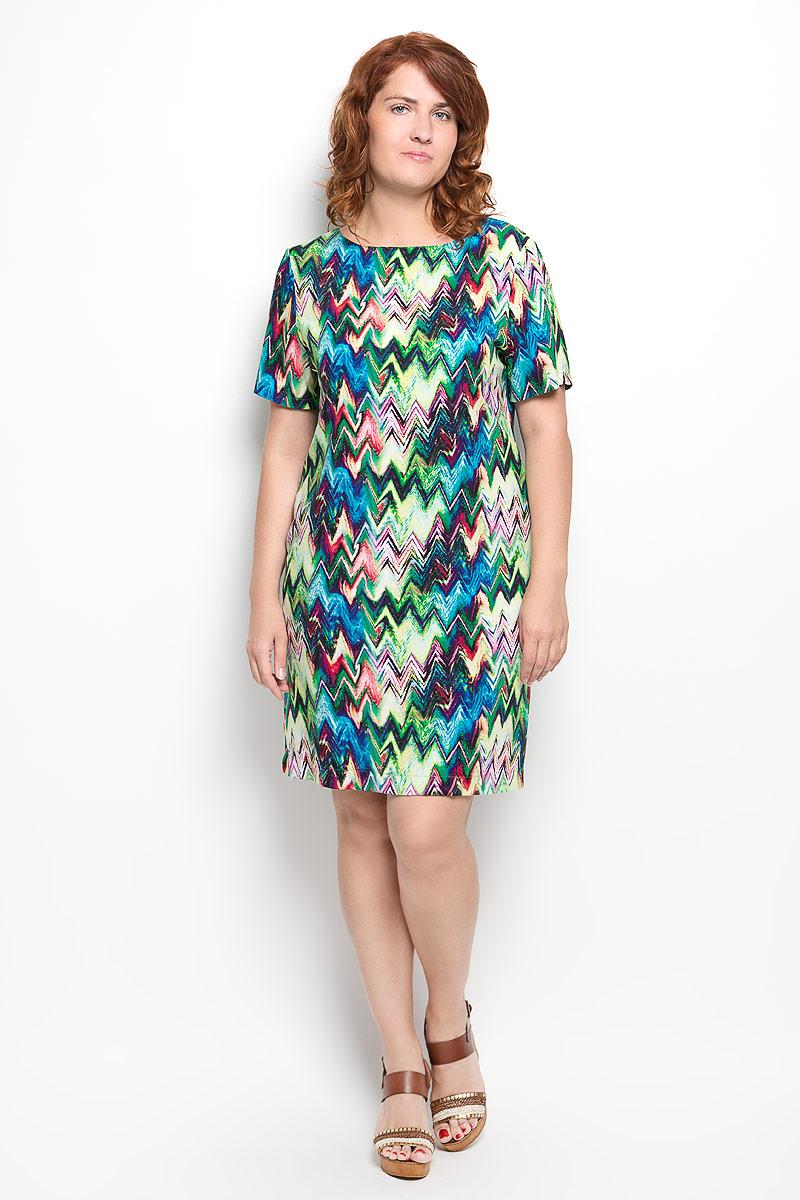 Платье080416Платье Milana Style идеально подойдет для вас и станет стильным дополнением к вашему гардеробу. Выполненное из вискозы с добавлением полиамида и эластана, оно очень приятное на ощупь, не сковывает движений и хорошо вентилируется. Модель без застежки с круглым вырезом горловины и с короткими рукавами оформлена оригинальным принтом. Такое платье поможет создать яркий и привлекательный образ, в нем вам будет удобно и комфортно.