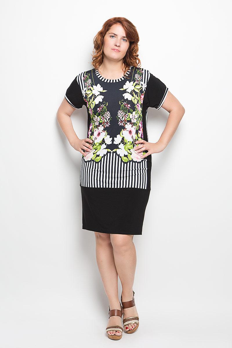 Платье916мПлатье Milana Style, изготовленное из полиэстера с добавлением вискозы и лайкры, станет стильным дополнением к вашему гардеробу. Материал изделия мягкий, тактильно приятный, не сковывает движений. Модель с круглым вырезом горловины и короткими рукавами оформлена принтом в полоску и украшена изображением цветов. Эффектное платье поможет создать яркий и привлекательный образ, в нем вы будете чувствовать себя уверенно и комфортно!