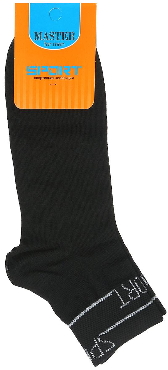 Носки58903Удобные носки Master Socks, изготовленные из высококачественного комбинированного материала, очень мягкие и приятные на ощупь, позволяют коже дышать. Эластичная резинка плотно облегает ногу, не сдавливая ее, обеспечивая комфорт и удобство. Носки с укороченным паголенком и надписью Sports на верхней части носка. Удобные и комфортные носки великолепно подойдут к любой вашей обуви.