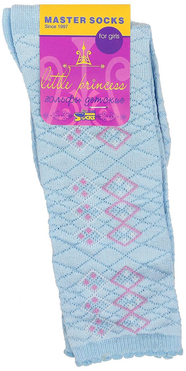 Гольфы для девочки Master Socks Little Princess, цвет: голубой. 83000. Размер 1283000Гольфы для девочки Master Socks Little Princess выполнены из мягкого эластичного материала. Изделие приятное на ощупь, хорошо пропускает воздух. Эластичная резинка с фигурным краем мягко облегает ножку ребенка, создавая удобство и комфорт. Усиленные пятка и мысок обеспечивают надежность и долговечность. Гольфы оформлены геометрическим рельефным рисунком. Гольфы станут отличным дополнением к гардеробу маленькой модницы! Уважаемые клиенты!Размер, доступный для заказа, является длиной стопы.