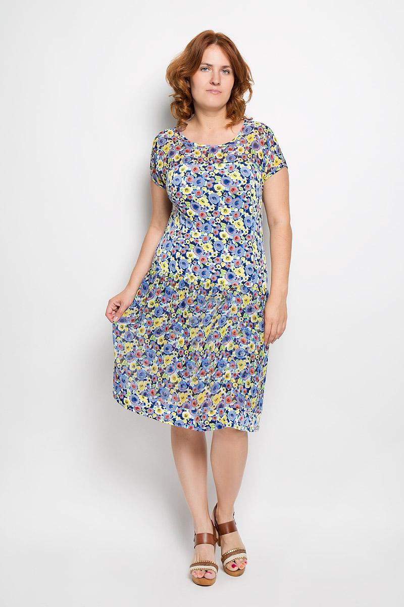 Платье876мПлатье Milana Style идеально подойдет для вас и станет стильным дополнением к вашему гардеробу. Выполненное из полиэстера с добавлением вискозы и лайкры, оно очень приятное на ощупь, не сковывает движений и хорошо вентилируется. Модель с круглым вырезом горловины и с короткими цельнокроеными рукавами оформлена оригинальным цветочным принтом. Платье дополнено вставками из полупрозрачного тонкого материала. Юбка дополнена легкими складками. Такое платье поможет создать яркий и привлекательный образ, в нем вам будет удобно и комфортно.