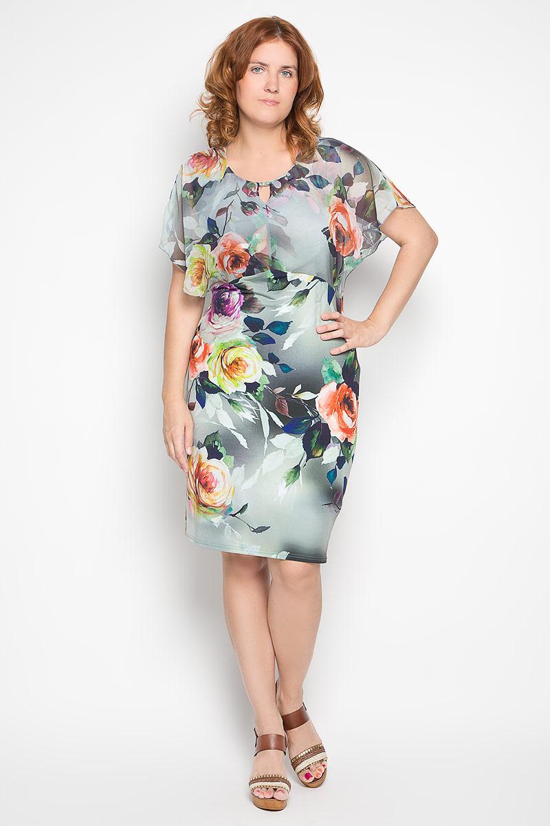 Платье920мЭлегантное платье Milana Style выполнено из эластичного полиэстера с добавлением вискозы. Такое платье обеспечит вам комфорт и удобство при носке и непременно вызовет восхищение у окружающих. Модель-миди с короткими полупрозрачными рукавами и круглым вырезом горловины выгодно подчеркнет все достоинства вашей фигуры. Изделие оформлено красочным цветочным принтом. Изысканное платье-миди создаст обворожительный и неповторимый образ. Это модное и удобное платье станет превосходным дополнением к вашему гардеробу, оно подарит вам удобство и поможет подчеркнуть свой вкус и неповторимый стиль.