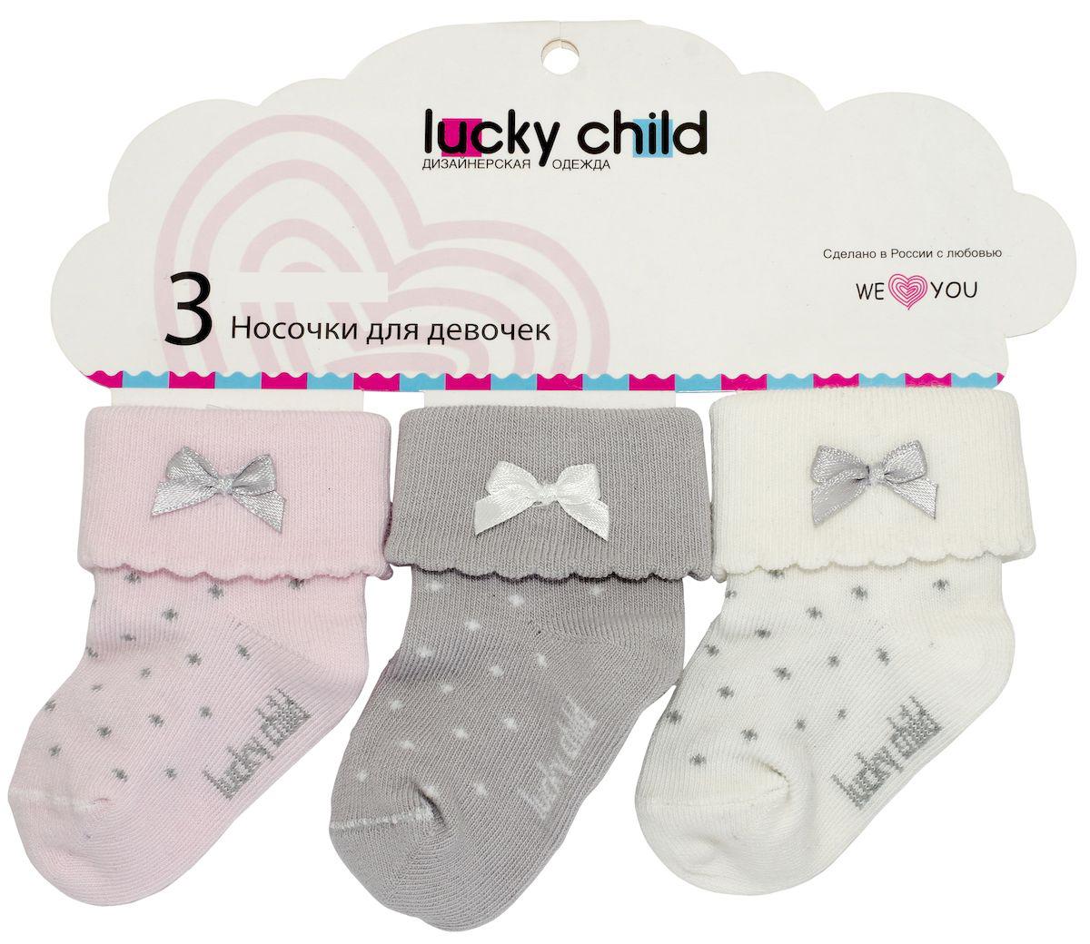 Комплект носковН-1ДНосочки от Lucky Child подходят малышам по всем анатомическим показателям: они очень мягкие, хорошо держат форму, резинка по краям не давит на ножку. Обратите внимание на детали: кокетливый бантик из атласной ленточки, рисунок в мелкий горошек и невероятно удобная резинка по краям. Комплект носков от Lucky Child – это милый и трогательный знак внимания, который может быть как отдельным подарком, так и дополнением к чему-то большему.
