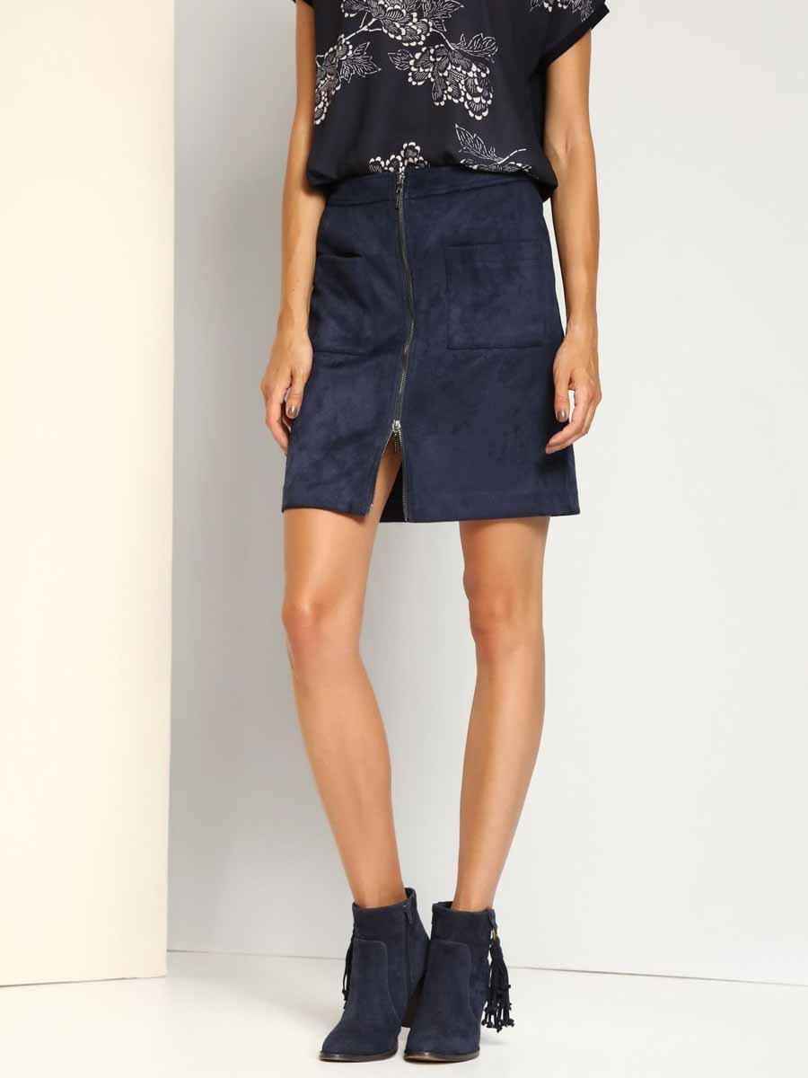 ЮбкаSSD0994GRСтильная юбка Top Secret выполнена из высококачественного полиэстера. Юбка-миди застегивается на металлическую застежку-молнию, расположенную спереди. Модель дополнена спереди двумя накладными карманами.