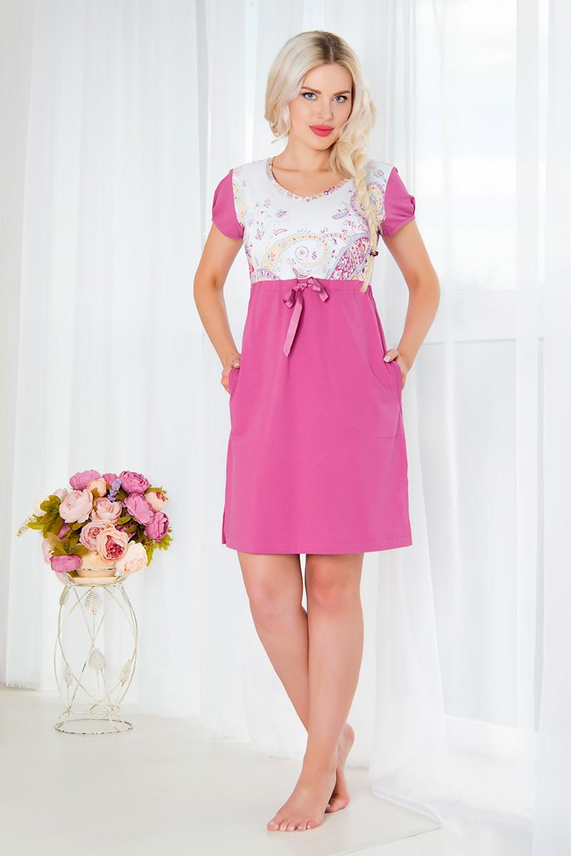 Платье Mia Cara, цвет: лиловый, белый. SS16-MCUZ-296. Размер: 54/56SS16-MCUZ-296Домашнее платье Mia Cara выполнено из эластичного хлопка. Модель средней длины с короткими рукавами имеет круглый вырез горловины. Платье оформлено принтом с ярким орнаментом. На талии расположен шнурок-кулиска. Платье дополнено двумя втачными карманами. Российский бренд Mia Cara с итальянским темпераментом воплотил в своей продукции традиционное европейское качество, ультрамодный дизайн и исключительный комфорт.Эксклюзивные авторские принты и набивные рисунки, разработанные дизайнерами из Милана для торговой марки вызывают восхищение и восторг у самых требовательных женщин, ценящих красоту и удобство!Все полотна, использующиеся для производства одежды, изготовлены из высококачественного хлопка, изделия очень мягкие на ощупь и тактильно приятные. В ткань нежно вплетены специальные волокна эластана, которые позволяют создать прилегающий силуэт и обеспечить комфорт. Вся продукция обладает благородными и стойкими цветами, устойчивыми к воздействиям в процессе использования и стирки.Изделия бесконечно долго имеют безупречный внешний вид, не линяют и не растягиваются.Одежда Mia Cara позволит вам всегда выглядеть эффектно и элегантно, и ежедневно радовать себя и близких.