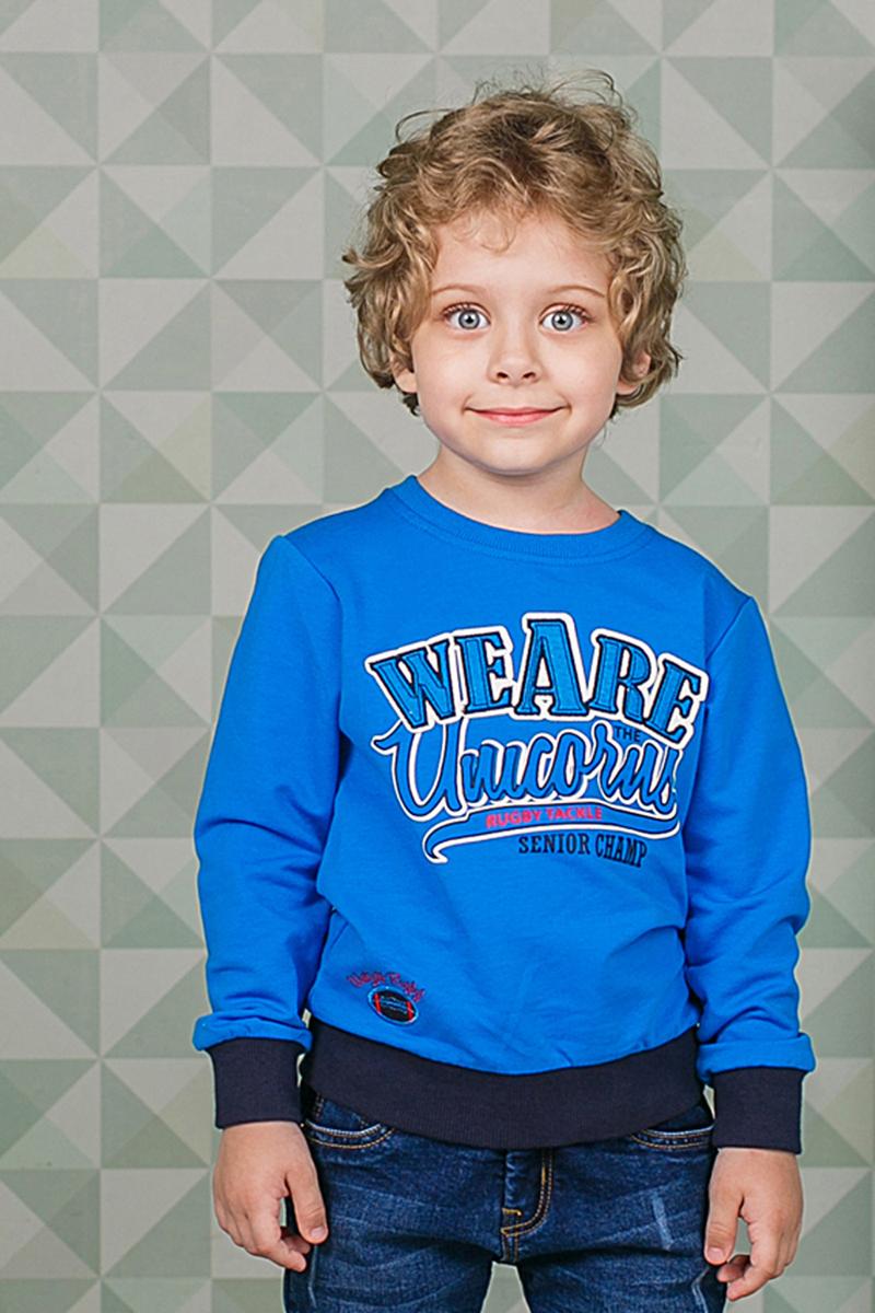 Толстовка206354Стильная толстовка для мальчика выполнена из мягкого трикотажного материала. Воротник, манжеты рукавов и низ изделия выполнены из трикотажной резинки.