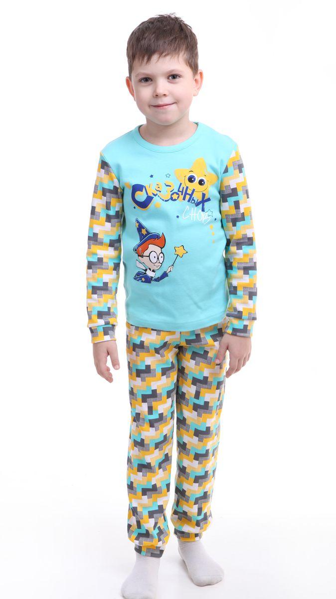 ПижамаР218441Красочная пижама для мальчика Свiтанак состоит из лонгслива и брюк и оформлена забавным принтом. Пижама изготовлена из натурального хлопка, она мягкая, приятная на ощупь, не сковывает движения, не сдавливает в области резинки и не натирает в области швов. Воротник лонгслива дополнен мягкой эластичной бейкой. Брюки имеют мягкую, эластичную резинку, которая не оставляет следов на коже и не стягивает живот ребенка. Рукава лонгслива и низ брючин дополнены мягкими трикотажными резинками. Пижама с ярким и современным дизайном прекрасно дополнит гардероб вашего ребенка.