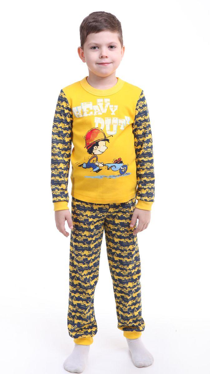 ПижамаР218468Красочная пижама для мальчика Свiтанак состоит из лонгслива и брюк и оформлена забавным принтом. Пижама изготовлена из натурального хлопка, она мягкая, приятная на ощупь, не сковывает движения, не сдавливает в области резинки и не натирает в области швов. Воротник лонгслива дополнен широкой эластичной бейкой. Брюки имеют мягкую, эластичную резинку, которая не оставляет следов на коже и не стягивает живот ребенка. Рукава лонгслива и низ брючин дополнены мягкими трикотажными резинками. Пижама с ярким и современным дизайном прекрасно дополнит гардероб вашего ребенка.