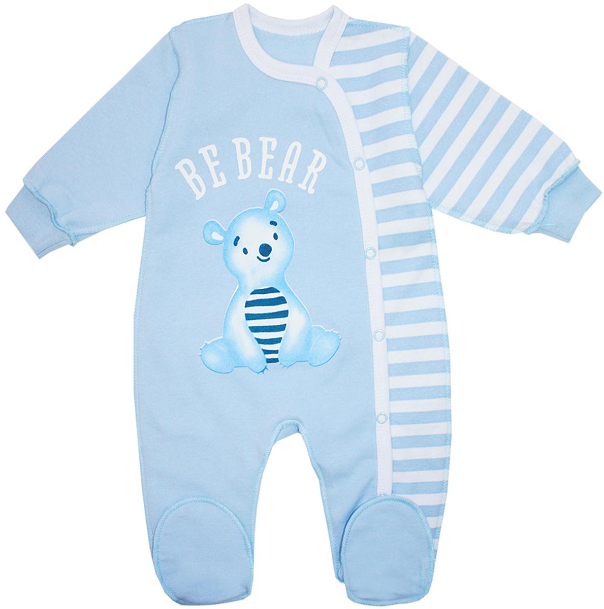 Комбинезон для мальчика КотМарКот Be Bear, цвет: голубой, белый. 6372. Размер 56, 1 месяц6372Комбинезон для мальчика КотМарКот Be Bear выполнен из натурального хлопка. Комбинезон с круглым вырезом горловины, длинными рукавами и закрытыми ножками имеет застежки-кнопки спереди от горловины до низа брючины, которые помогают легко переодеть младенца или сменить подгузник. Рукава дополнены эластичными манжетами. Изделие оформлено принтом с изображением мишки.