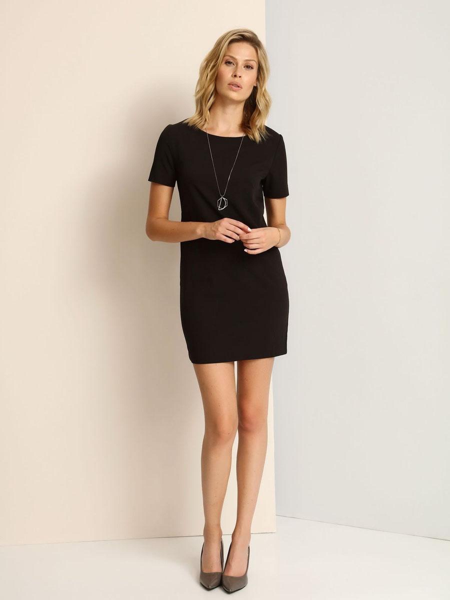 Платье Top Secret, цвет: черный. SSU1666CA. Размер 40 (46)SSU1666CAСтильное платье Top Secret выполнено из полиэстера и вискозы с добавлением эластана.Платье-миди свободного кроя с круглым вырезом горловины и короткими рукавами застегивается на скрытую застежку-молнию, расположенную на спинке.