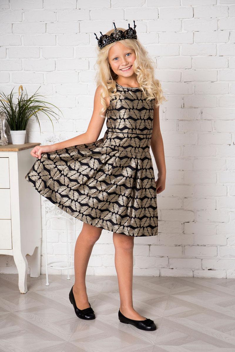 Платье215800Платье для девочки Sweet Berry выполнено из высококачественного материала и дополнено подкладкой из хлопка. Платье-миди с круглым вырезом горловины застегивается сзади на застежку-молнию. Юбка дополнена складками. Платье оформлено оригинальным рисунком.
