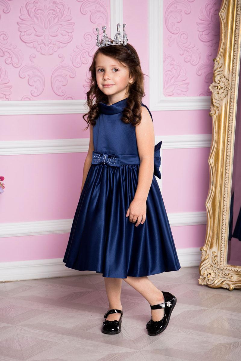 Платье215906Платье для девочки Sweet Berry выполнено из высококачественного атласного материала и дополнено подкладкой из натурального хлопка. Модель сзади застегивается на потайную застежку-молнию. Сзади платье оформлено большим текстильным бантом, а также спереди небольшим бантом украшенным стразами.