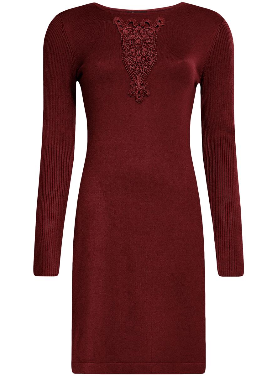Платье73912220/33506/2900NСтильное платье oodji Collection, выполненное из вискозы с добавлением полиамида, отлично дополнит ваш гардероб. Модель-миди приталенного силуэта имеет круглый вырез горловины и длинные рукава, связанные резинкой. Грудь декорирована ажурной вставкой.