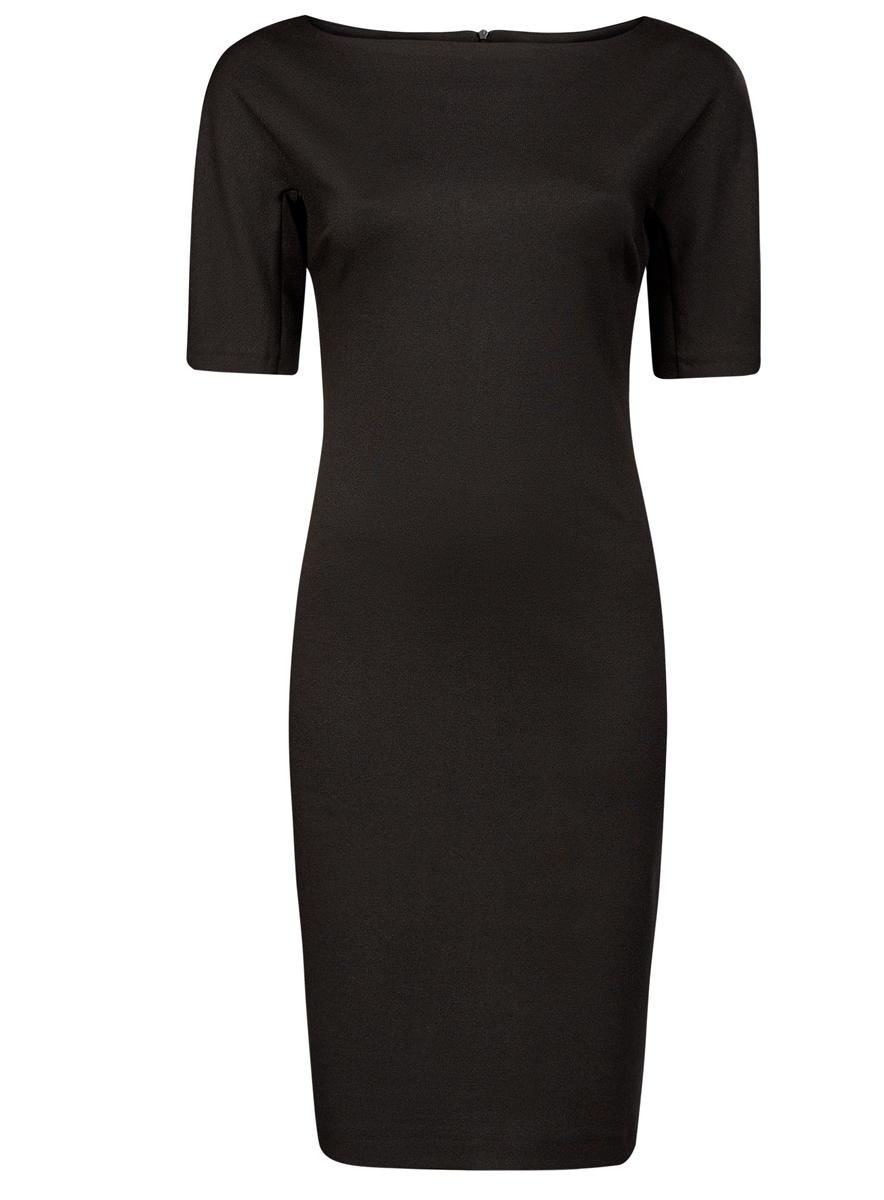 Платье24008310-1/37809/6900NМодное платье oodji Ultra выполнено из полиэстера с добавлением полиуретана. Платье-миди с воротником лодочкой и рукавами 1/2 сзади застегивается на скрытую застежку-молнию.