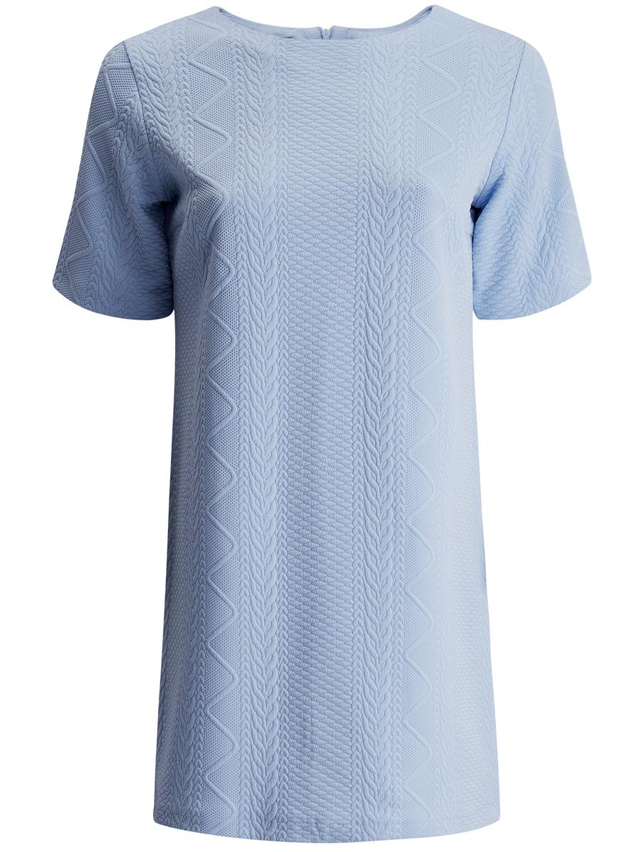 Платье24001110-1/45351/1200NМодное трикотажное платье oodji Collection станет отличным дополнением к вашему гардеробу. Модель выполнена из качественного полиэстера с добавлением эластана. Платье-миди с круглым вырезом горловины и рукавами длинной 1/2 застегивается сзади по спинке на застежку-молнию. Изделие оформлено стильным фактурным узором.