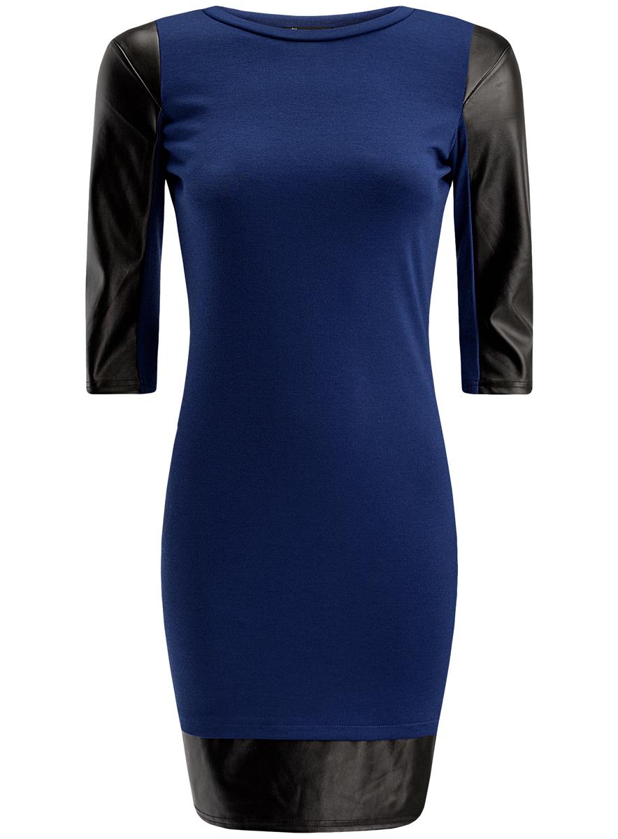 Платье oodji Ultra, цвет: темно-синий, черный. 14001143-2/16564/7529B. Размер XS (42)14001143-2/16564/7529BСтильное платье oodji Ultra выполнено из полиэстера с добавлением вискозы и полиуретана. Модель-миди с круглым вырезом горловины и рукавами 3/4 оформлена вставками из искусственной кожи.