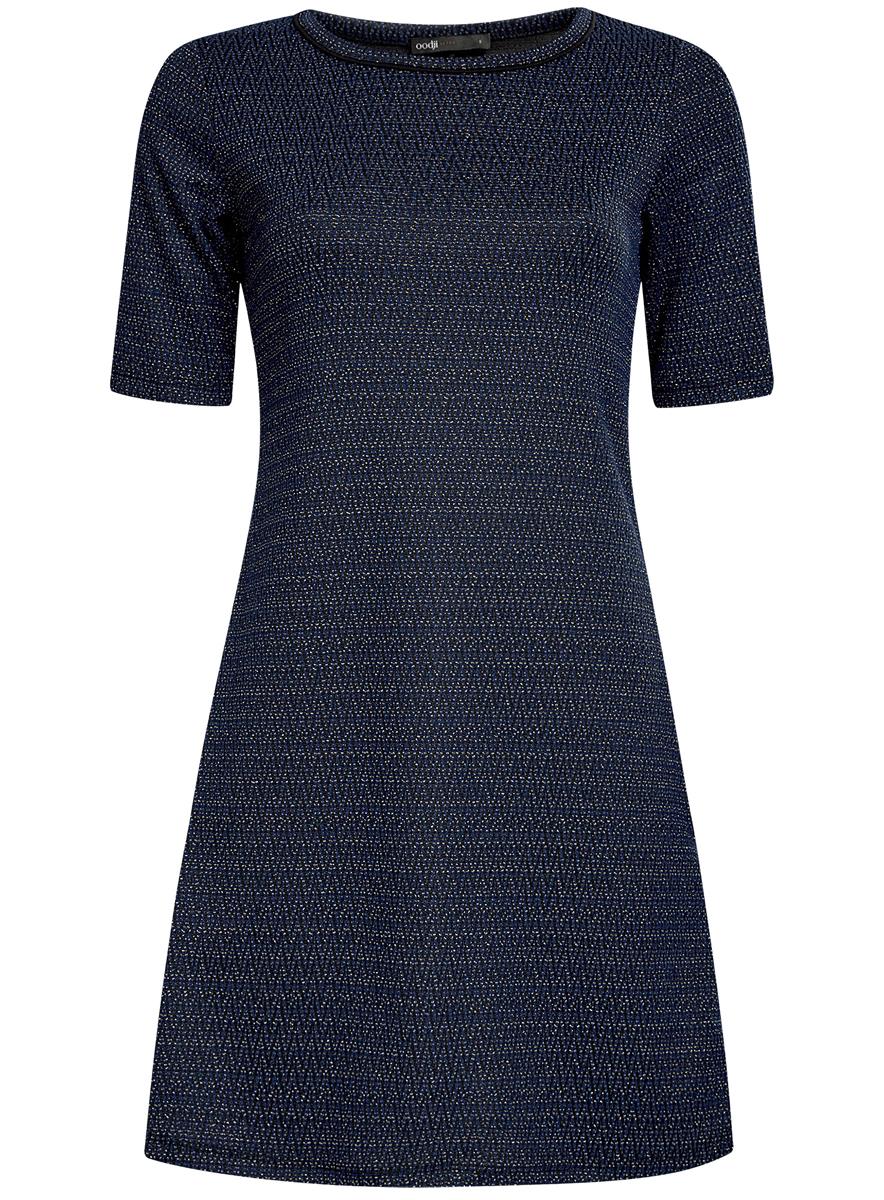 Платье14000158/46233/6929JСтильное платье oodji Ultra, выполненное из качественного комбинированного материала, отлично дополнит ваш гардероб. Модель-миди с круглым вырезом горловины и короткими рукавами оформлено контрастным принтом и дополнено люрексом.