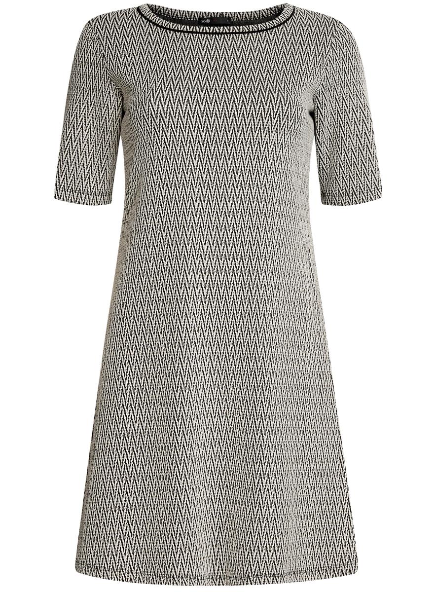 Платье14000158/45992/3329JСтильное платье oodji Ultra, выполненное из качественного комбинированного материала, отлично дополнит ваш гардероб. Модель-миди с круглым вырезом горловины и короткими рукавами оформлено контрастным принтом и дополнено люрексом.