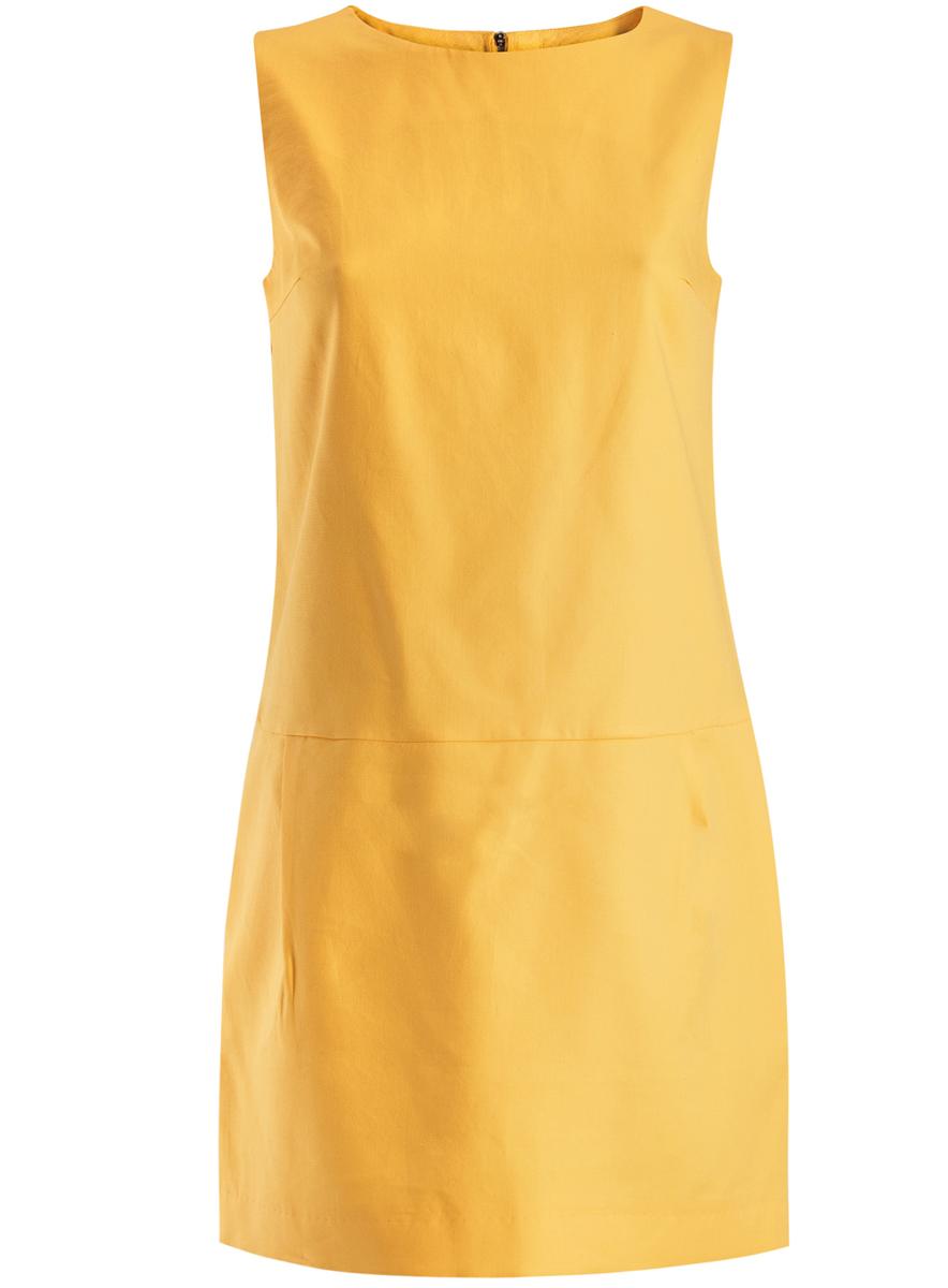 Платье11910072-1/35618/7500NПлатье oodji Ultra выполнено из высококачественного плотного хлопкового материала. Укороченная модель без рукавов имеет круглый вырез горловины и два втачных кармана. Платье застегивается на молнию на спинке. Стильное решение для любого мероприятия.
