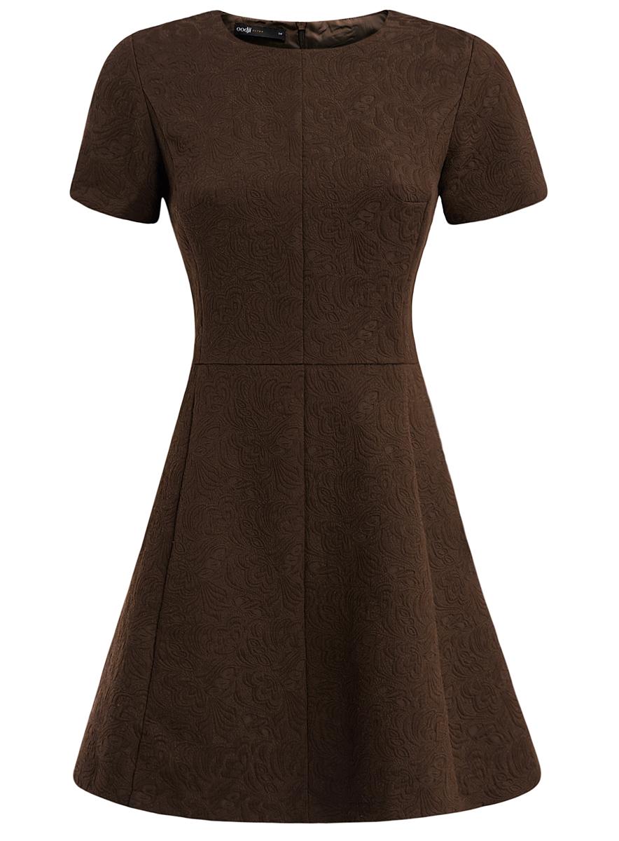 Платье11902161/45826/3900NПлатье oodji Ultra выполнено из хлопка с добавлением полиэстера. Модель с круглым вырезом горловины и короткими рукавами сзади застегивается на застежку-молнию. Оформлено изделие оригинальным принтом.
