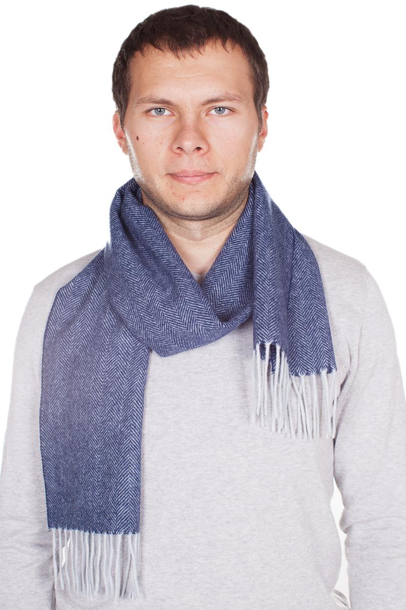 ШарфTH-21508-3Стильный шарф Paccia согреет вас в прохладную погоду и станет отличным завершением вашего образа. Шарф изготовлен из натуральной шерсти, а по краям дополнен кистями бахромы. Материал мягкий и приятный на ощупь, хорошо драпируется. Этот модный аксессуар гармонично дополнит любой наряд и подчеркнет ваш изысканный вкус.