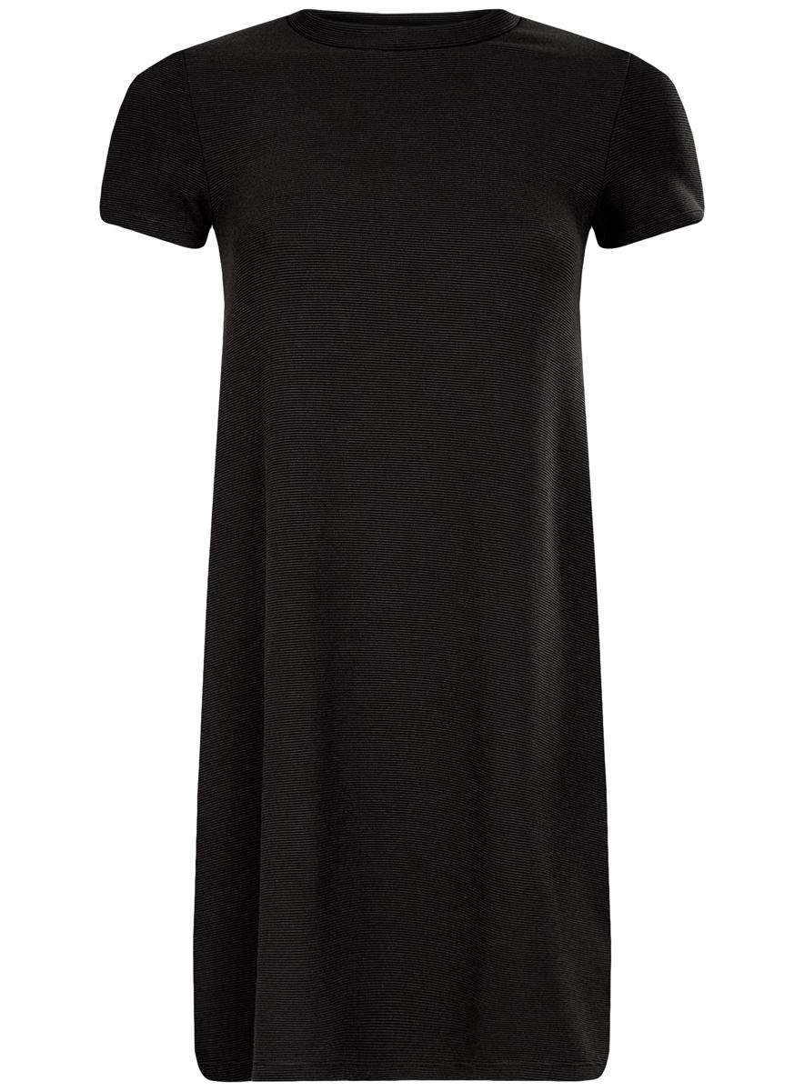 Платье oodji Ultra, цвет: черный. 14000157/45997/2900N. Размер XL (50)14000157/45997/2900NЖенское трикотажное платье oodji Ultra имеет короткие рукава и круглый вырез воротника. Плотно садится по фигуре.