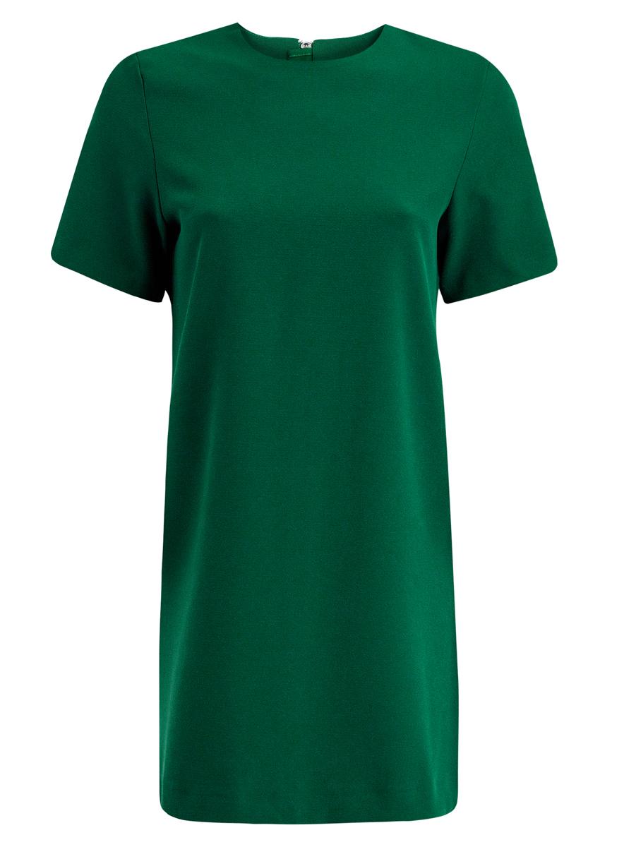 Платье oodji Collection, цвет: изумрудный. 21910002-1/42354/6E00N. Размер 42 (48-170)21910002-1/42354/6E00NМодное платье oodji Collection станет отличным дополнением к вашему гардеробу. Модель выполнена из качественного полиэстера с добавлением эластана.Платье-мини с круглым вырезом горловины и короткими рукавами застегивается сзади по спинке на металлическую застежку-молнию с внутренней защитной планкой. Оформлено изделие в лаконичном стиле.