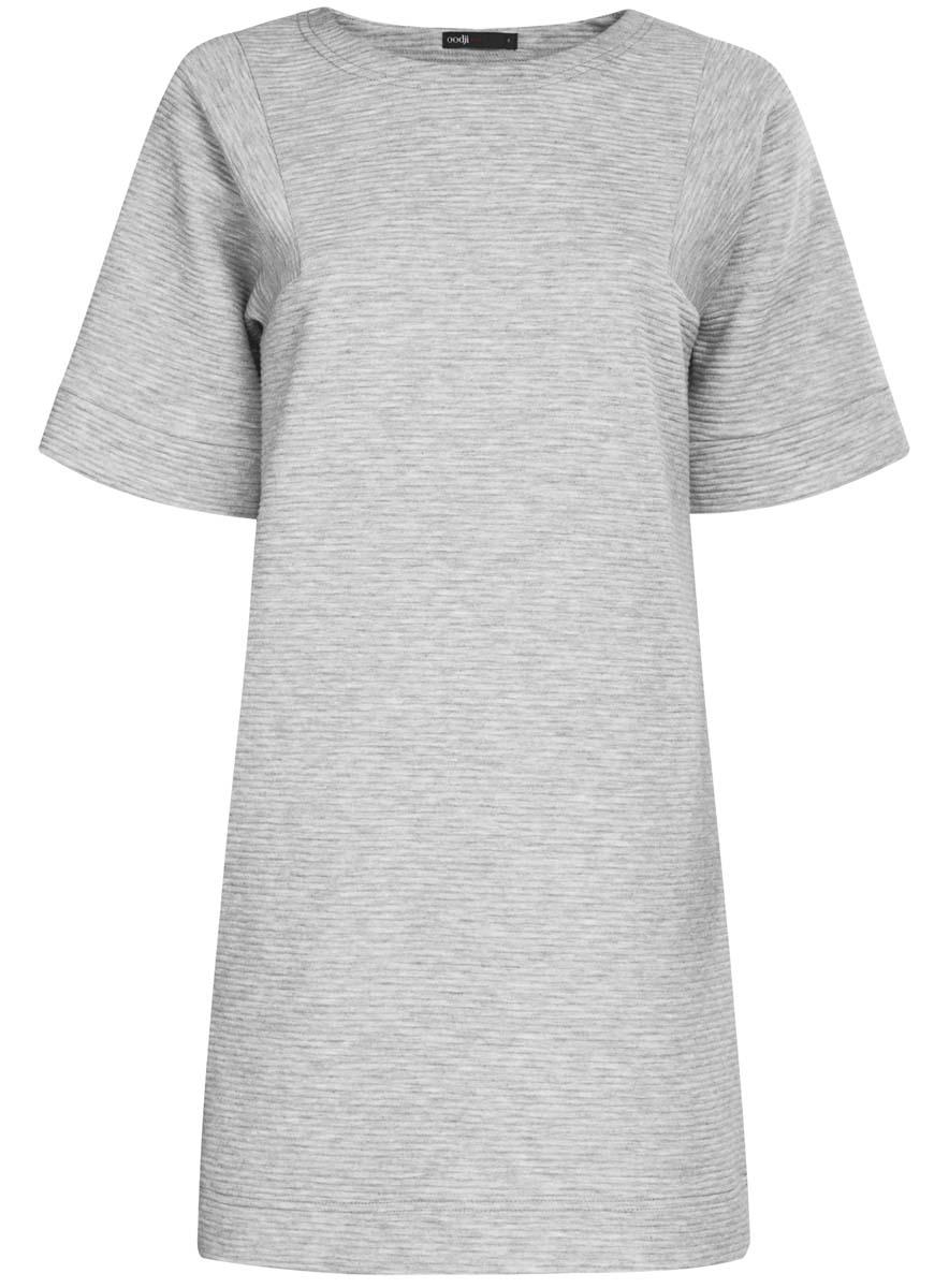 Платье oodji Ultra, цвет: серый меланж. 14008017/45987/2300M. Размер XL (50)14008017/45987/2300MСтильное платье oodji Ultra изготовлено из высококачественного комбинированного материала, мягкого и нежного на ощупь. Модель свободного кроя с круглым вырезом горловины, карманами по бокам и рукавами-кимоно.
