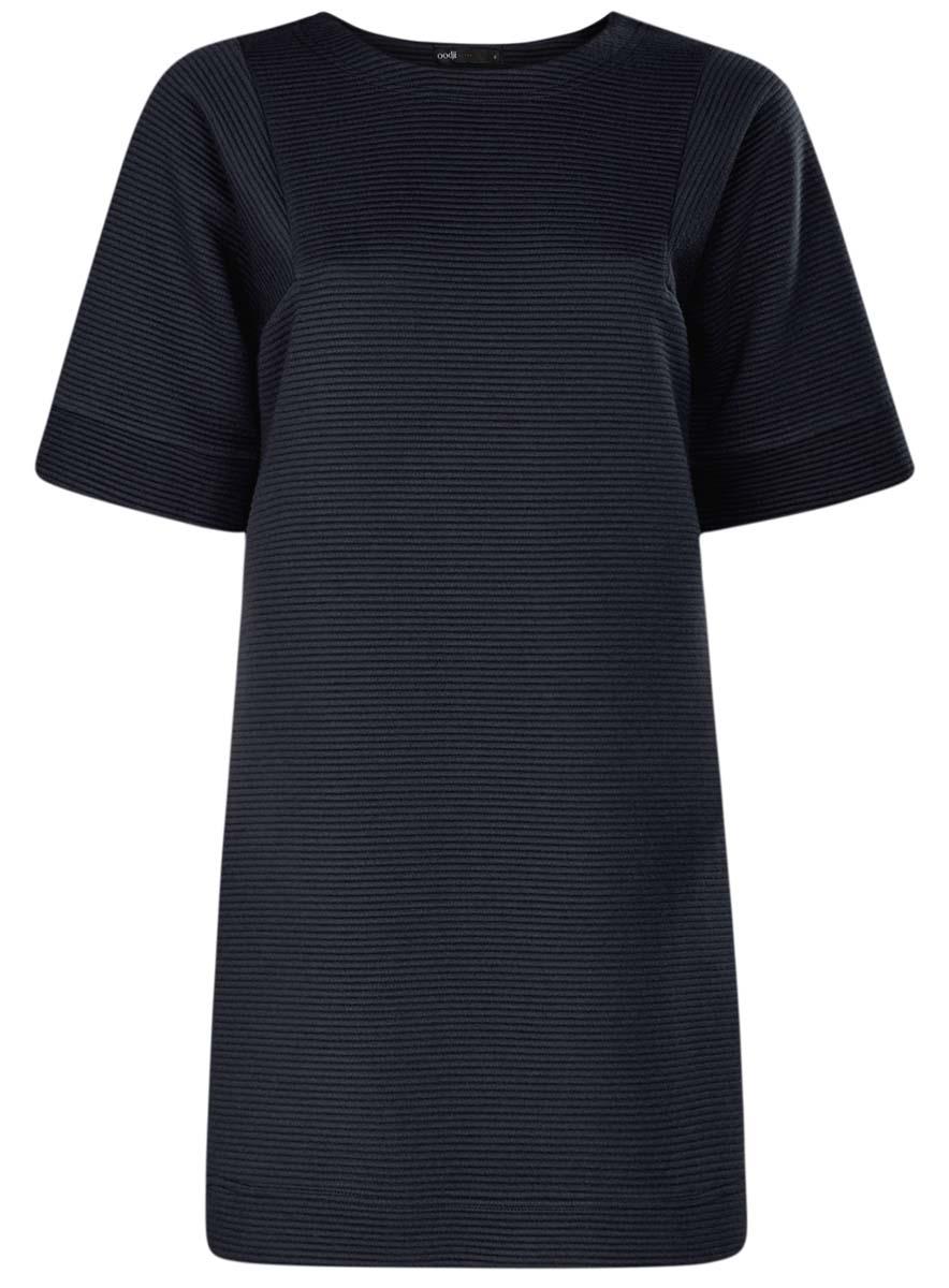 Платье14008017/45987/5200NСтильное платье oodji Ultra изготовлено из высококачественного комбинированного материала, мягкого и нежного на ощупь. Модель свободного кроя с круглым вырезом горловины, карманами по бокам и рукавами-кимоно.