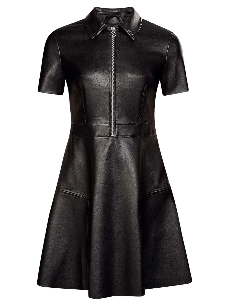 Платье oodji Ultra, цвет: черный. 18L02002/45902/2900N. Размер 40 (46-170)18L02002/45902/2900NСтильное платье oodji Ultra выполнено из полиэстера и полиуретана. Модель А-силуэта из искусственной кожи с отложным воротником, короткими рукавами и молнией на груди застегивается также на застежку-молнию сбоку.