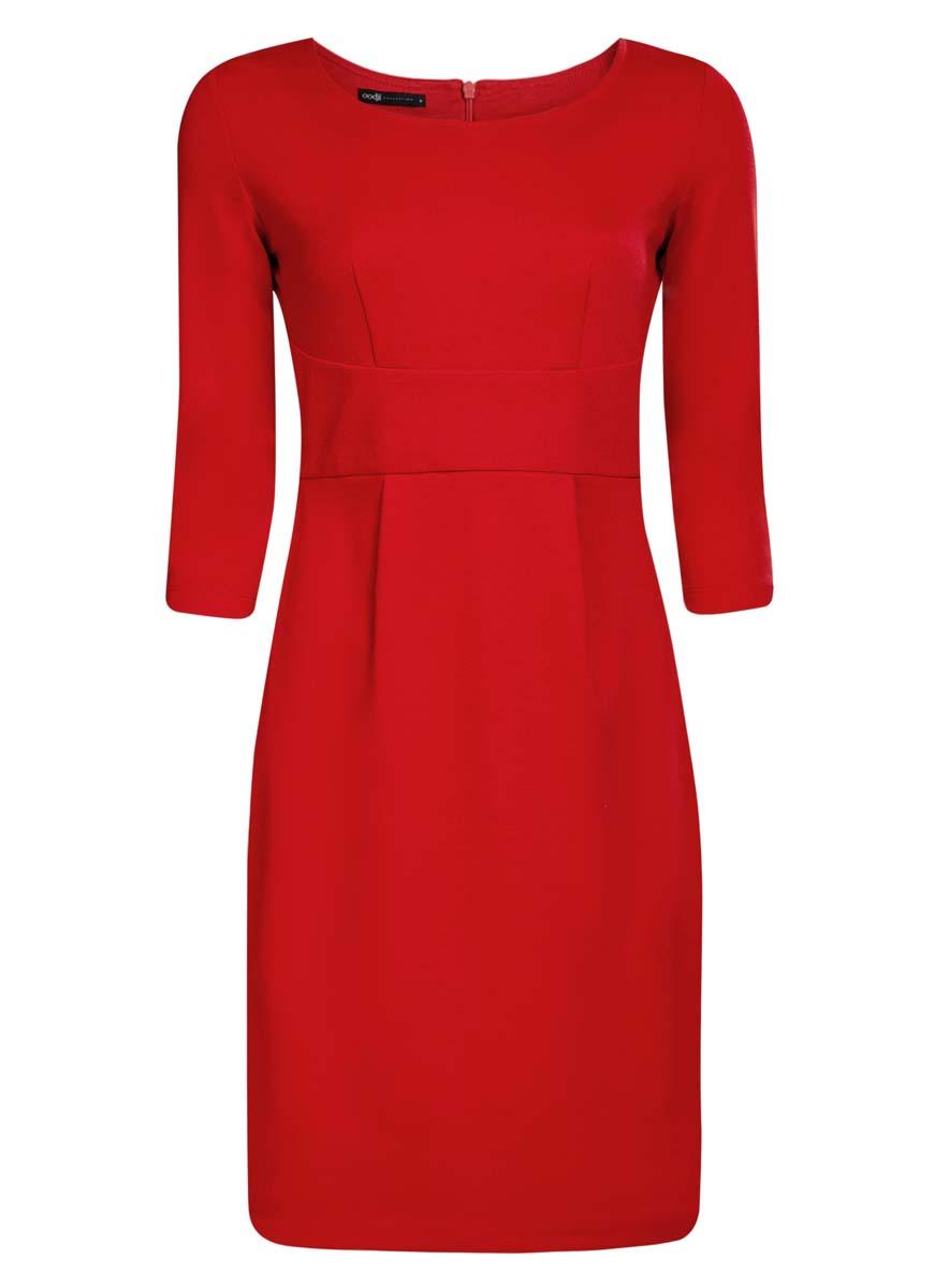 Платье24001048-1/16564/2900NТрикотажное платье oodji Collection изготовлено из полиэстера с добавлением вискозы и эластана. У модели круглый вырез и рукава длиной 3/4. Линия талии оформлена широкой горизонтальной вставкой. Сзади платье застегивается на пластиковую скрытую застежку-молнию.