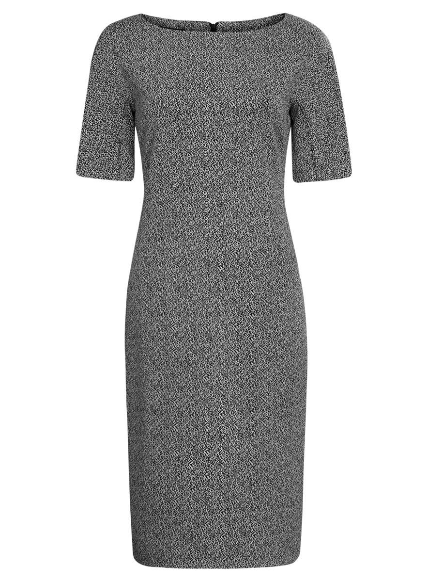 Платье24008310-2/42049/2912JЖенское платье oodji Collection исполнено из облегающей ткани. Платье имеет рукава до локтя и круглый вырез воротника. Застегивается сзади на молнию.