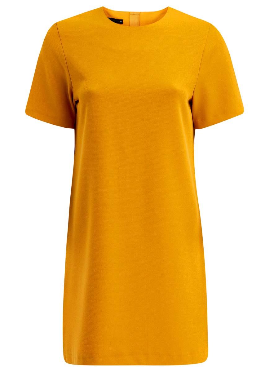 Платье oodji Collection, цвет: желтый. 21910002/42354/5200N. Размер 42 (48-170)21910002/42354/5200NПлатье oodji Collection выполнено из высококачественного материала Модель с короткими рукавами имеет круглый вырез горловины и застегивается на молнию на спинке. Стильное решение для любого мероприятия.